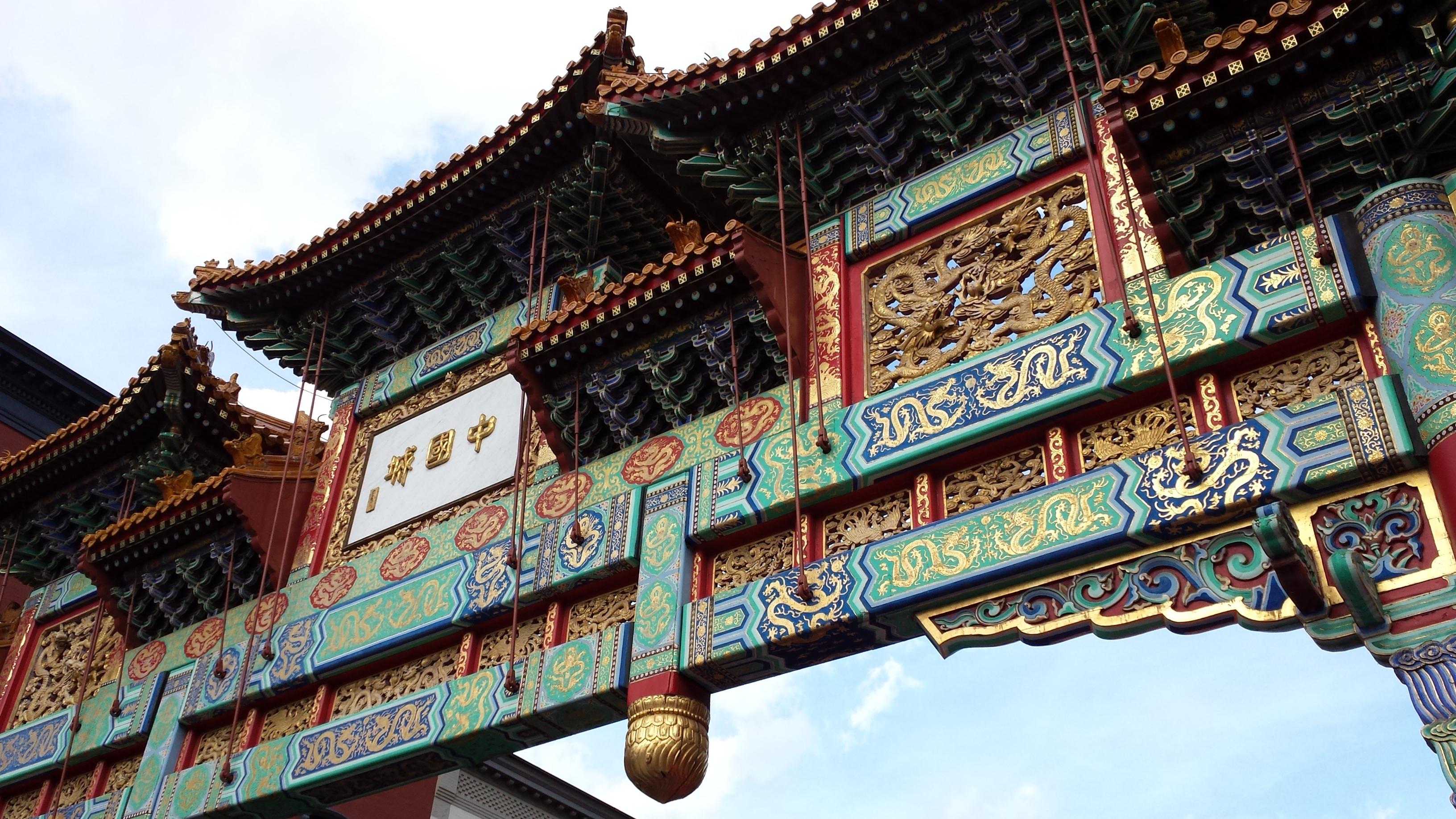 Architecture Building Asian Landmark Tourism Place Of Worship Washington United States Temple Shrine Chinese Chinatown
