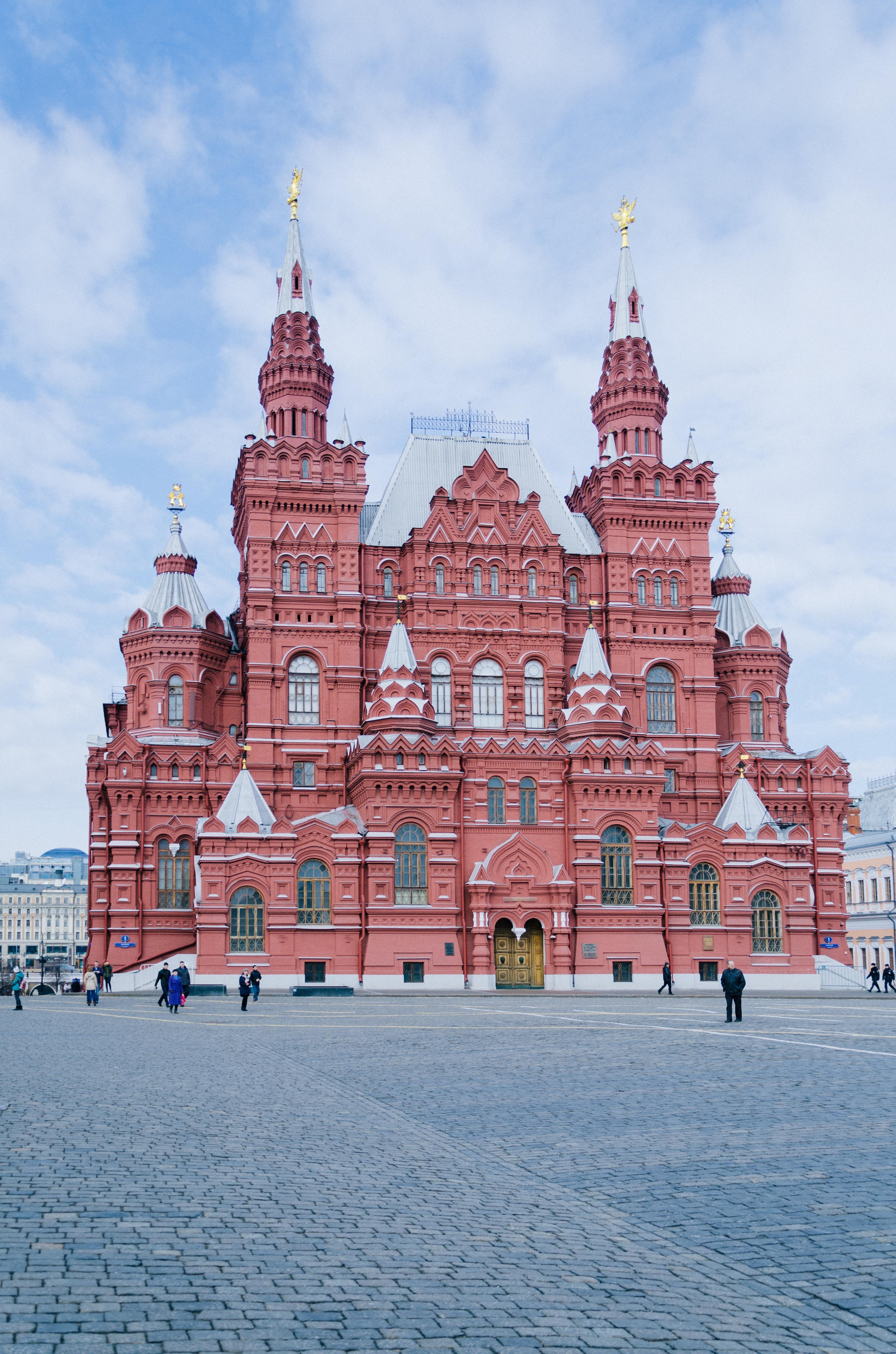 Музей москвы с картинками