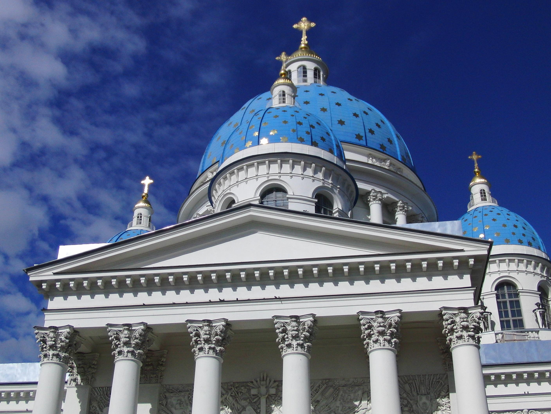 free images sky building city religion landmark facade