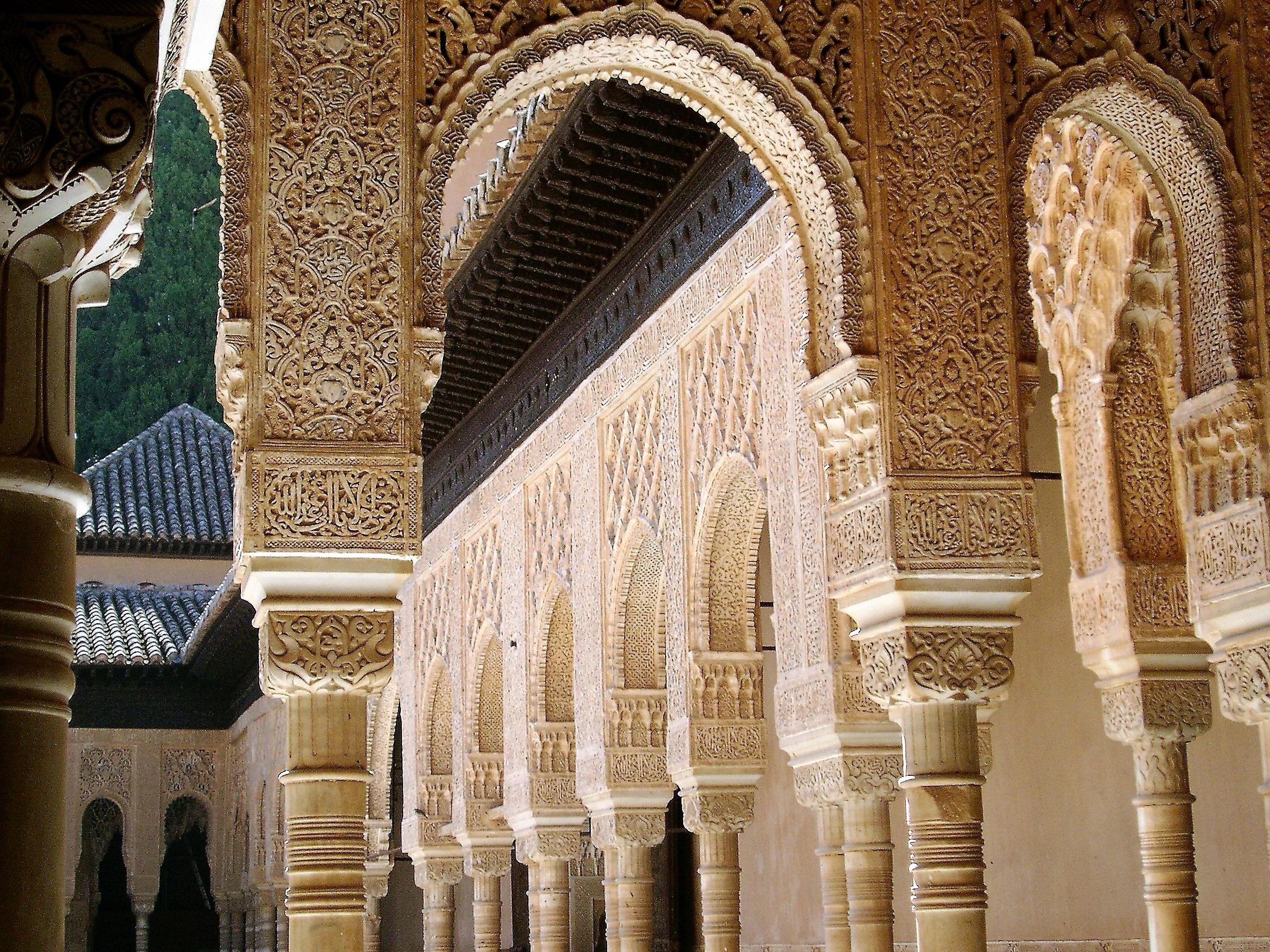 Fotos gratis estructura edificio palacio arco for Arquitectura granada