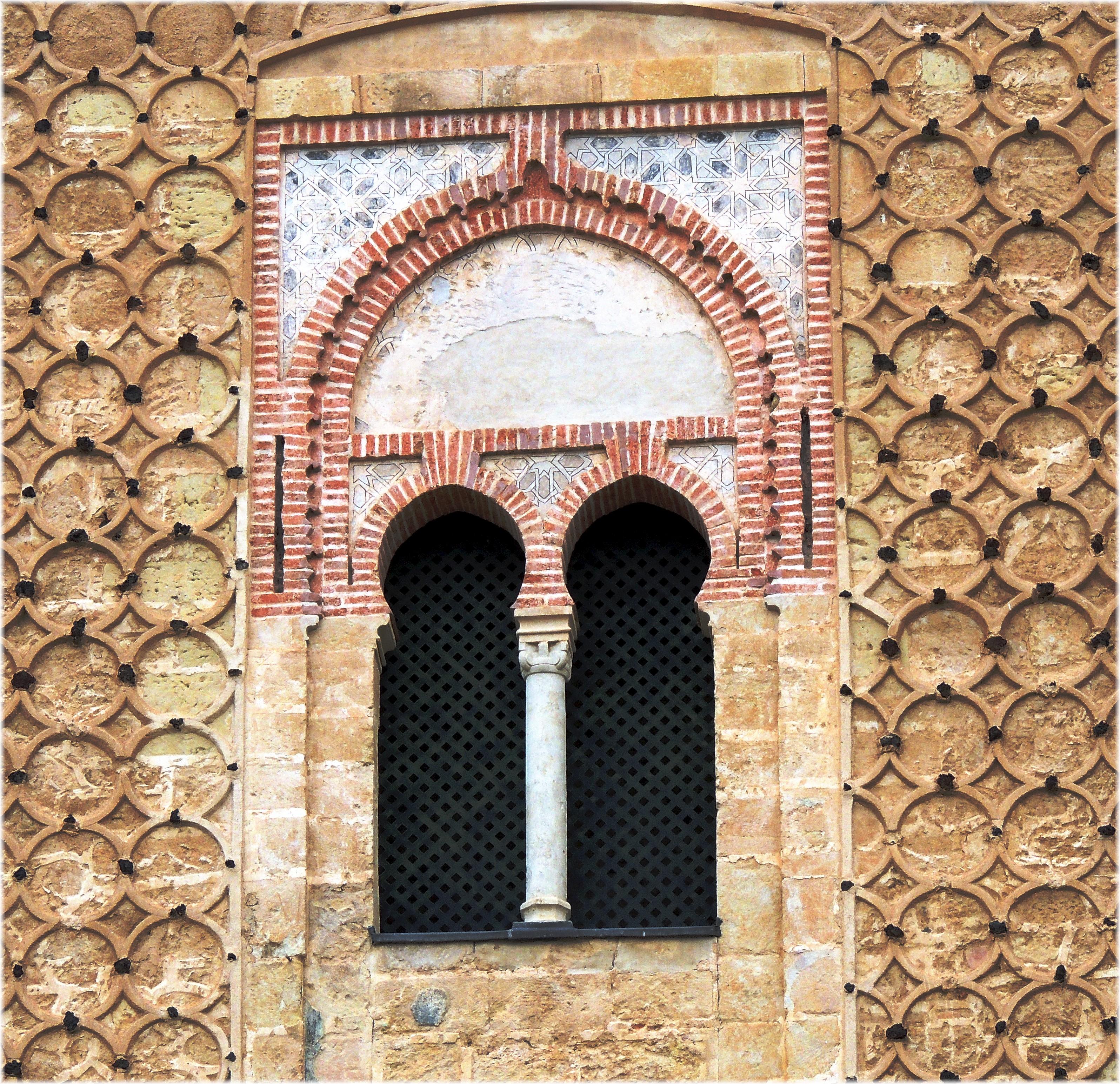 Fotos gratis arquitectura estructura ventana palacio for Arquitectura mozarabe