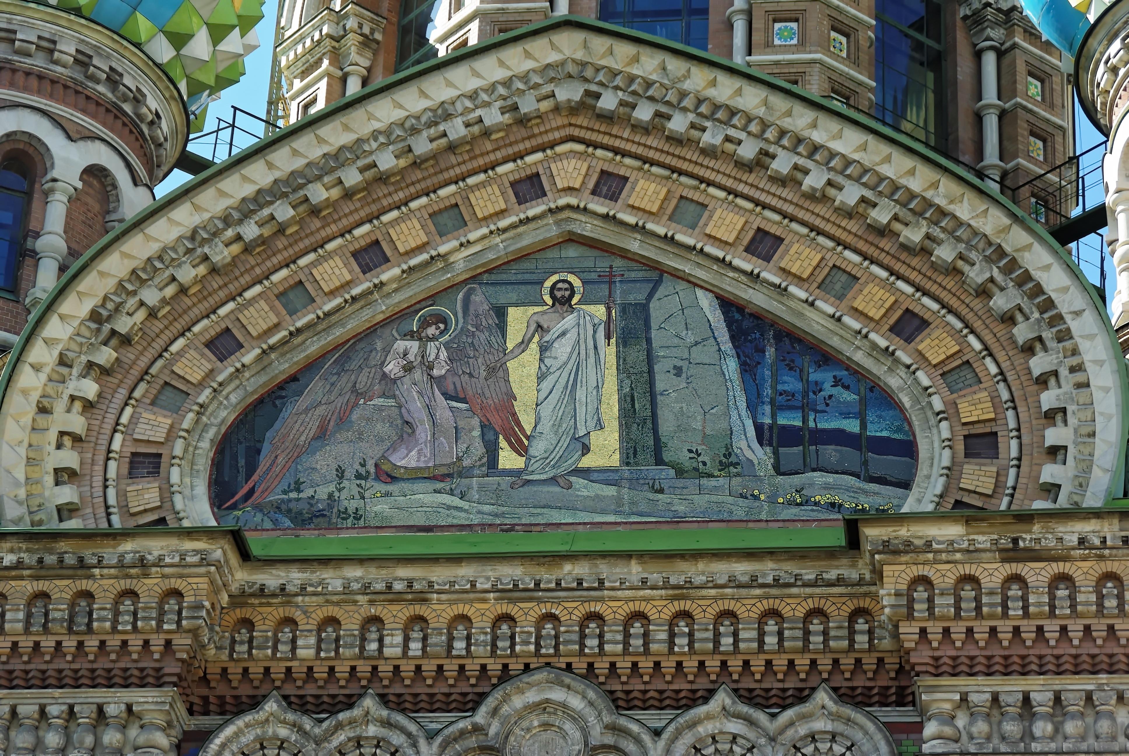 Roman Architecture Dome free images : window, building, palace, arch, decoration, landmark