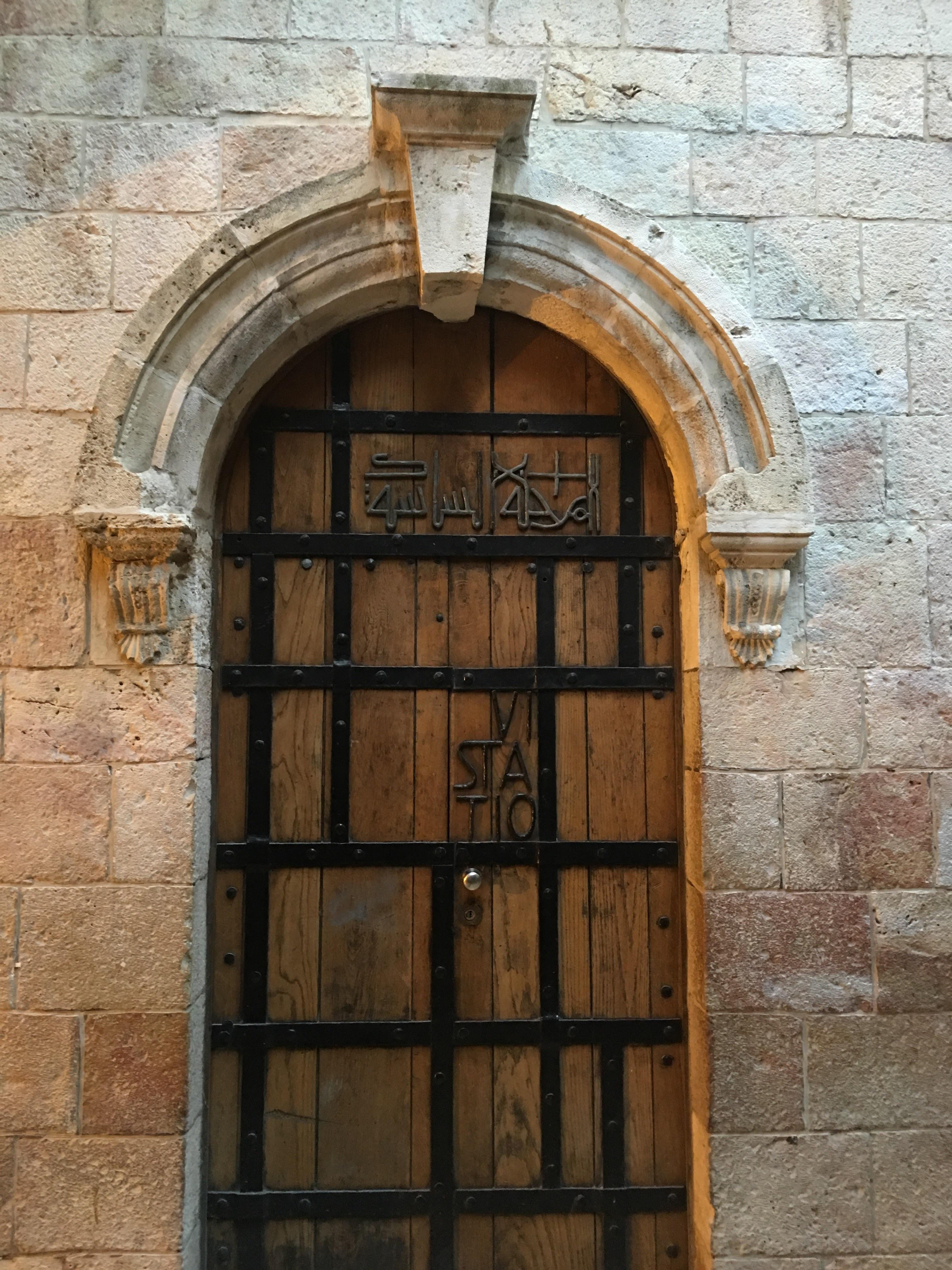 무료 이미지 건축물 목재 고대 미술 창문 건물 아치 정면 중세 건축 철 벽돌 세공