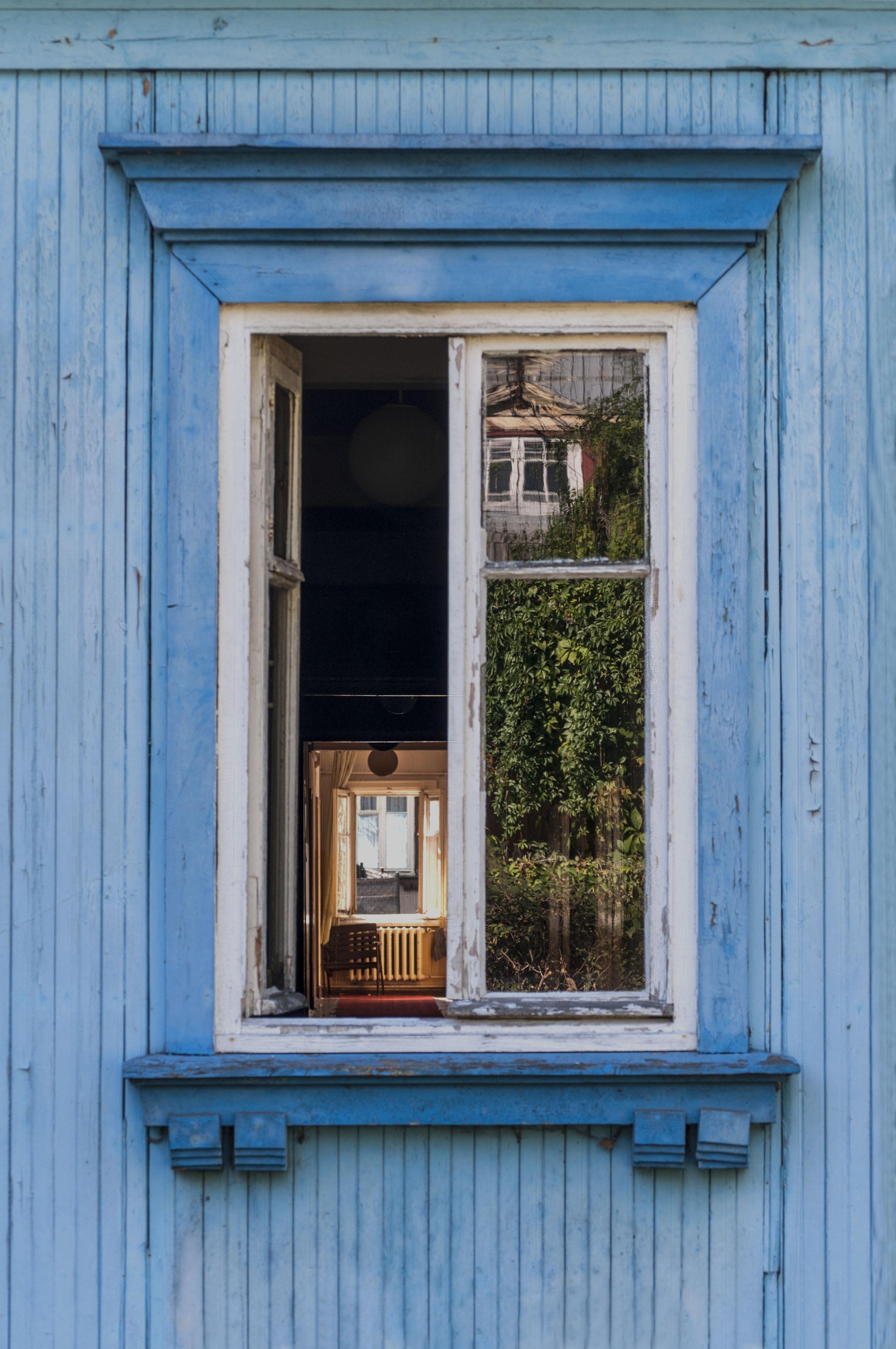 Как изменить размер окна в старом 23