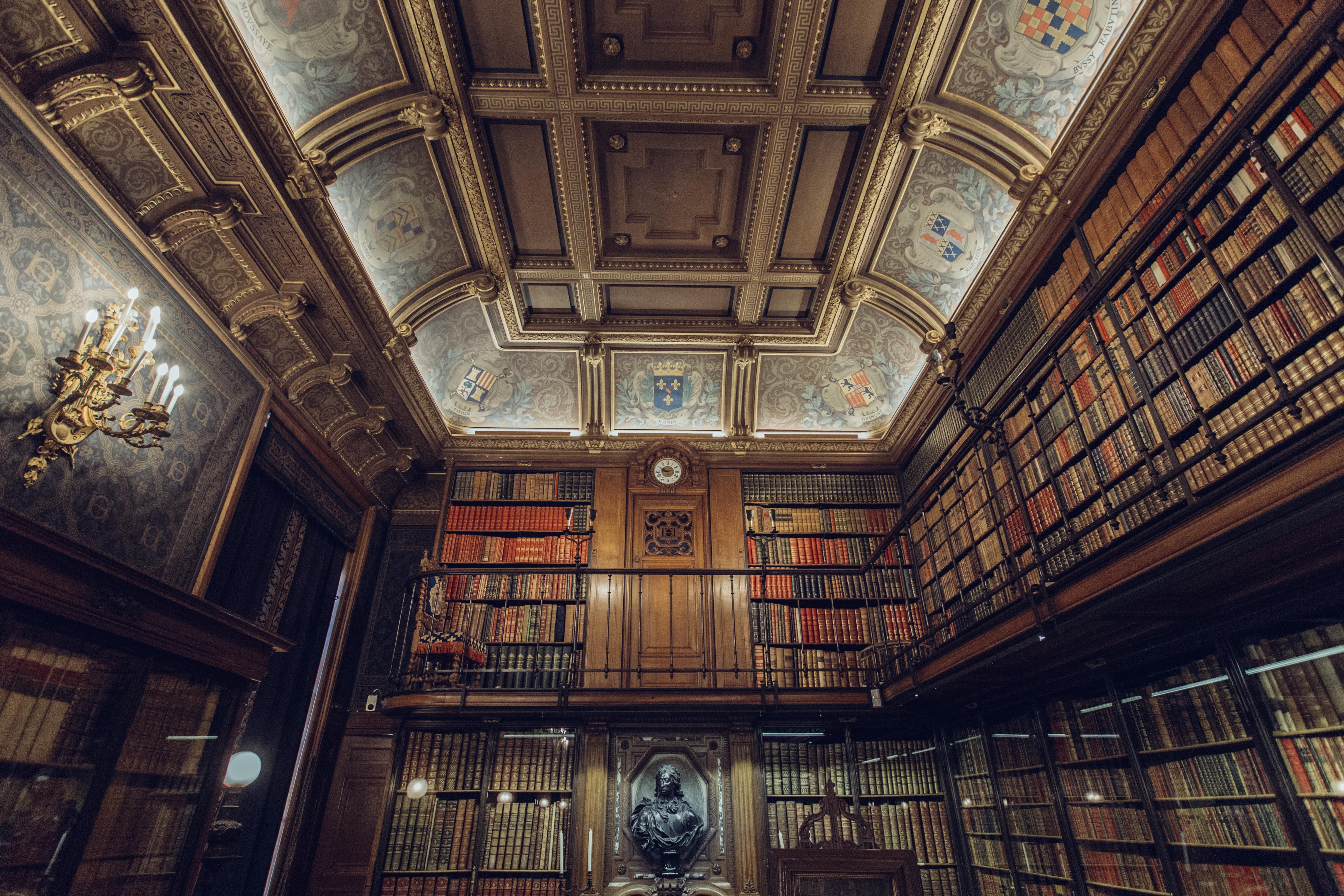 библиотека искусствознания фото вот, среди