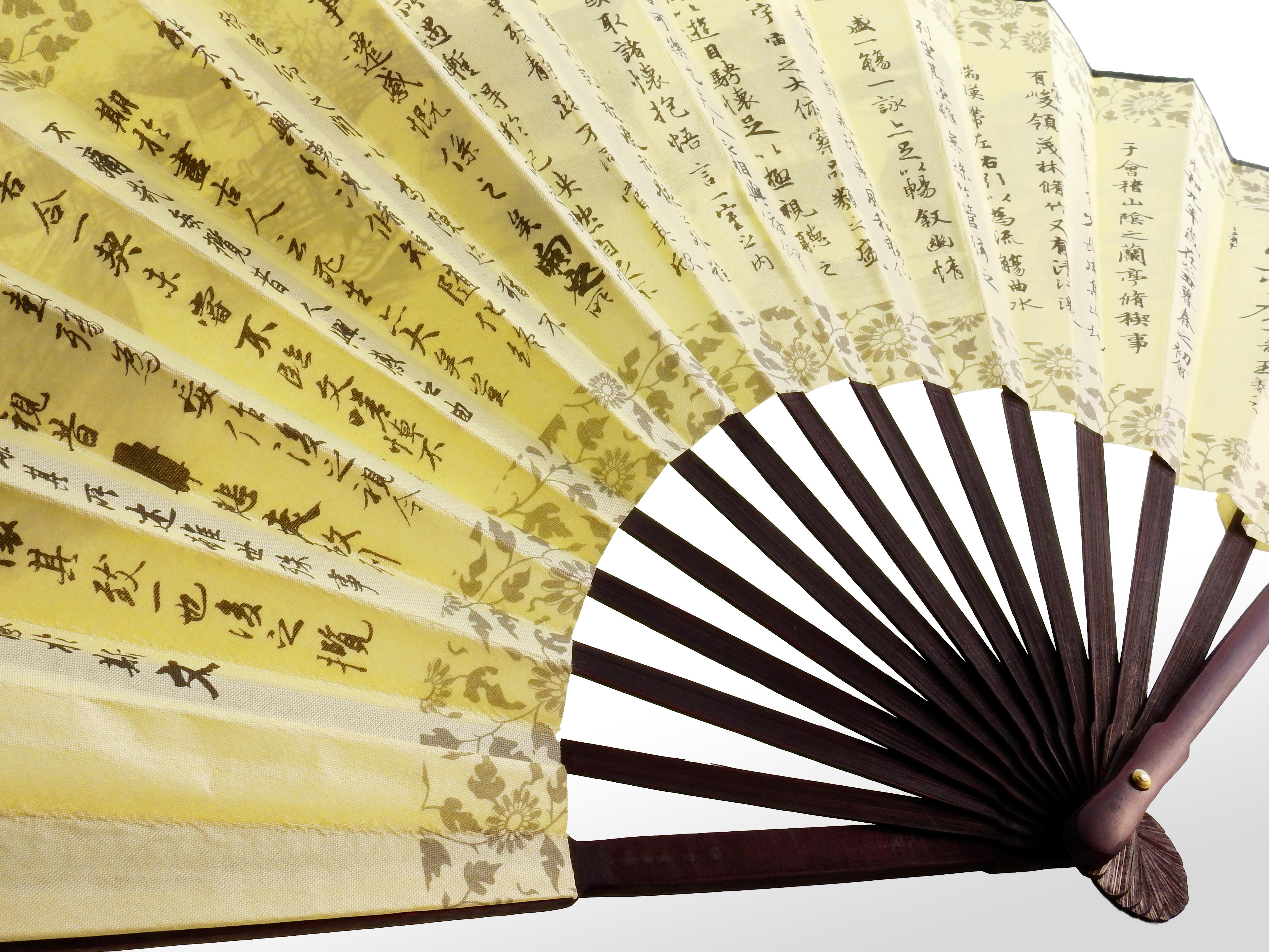 Innenarchitektur Fächer kostenlose foto asien papier deco innenarchitektur schriftart