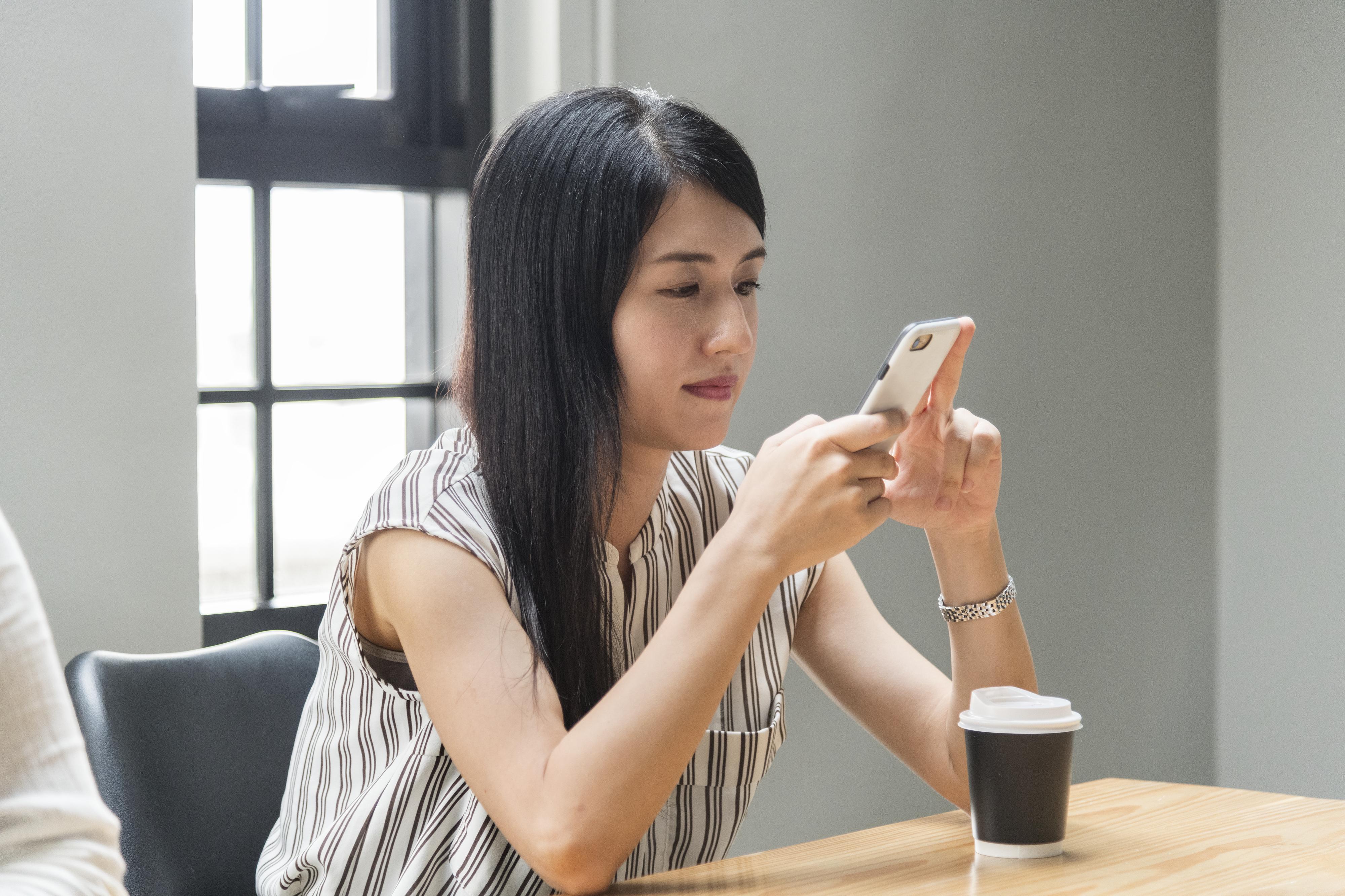 Japan chatting online