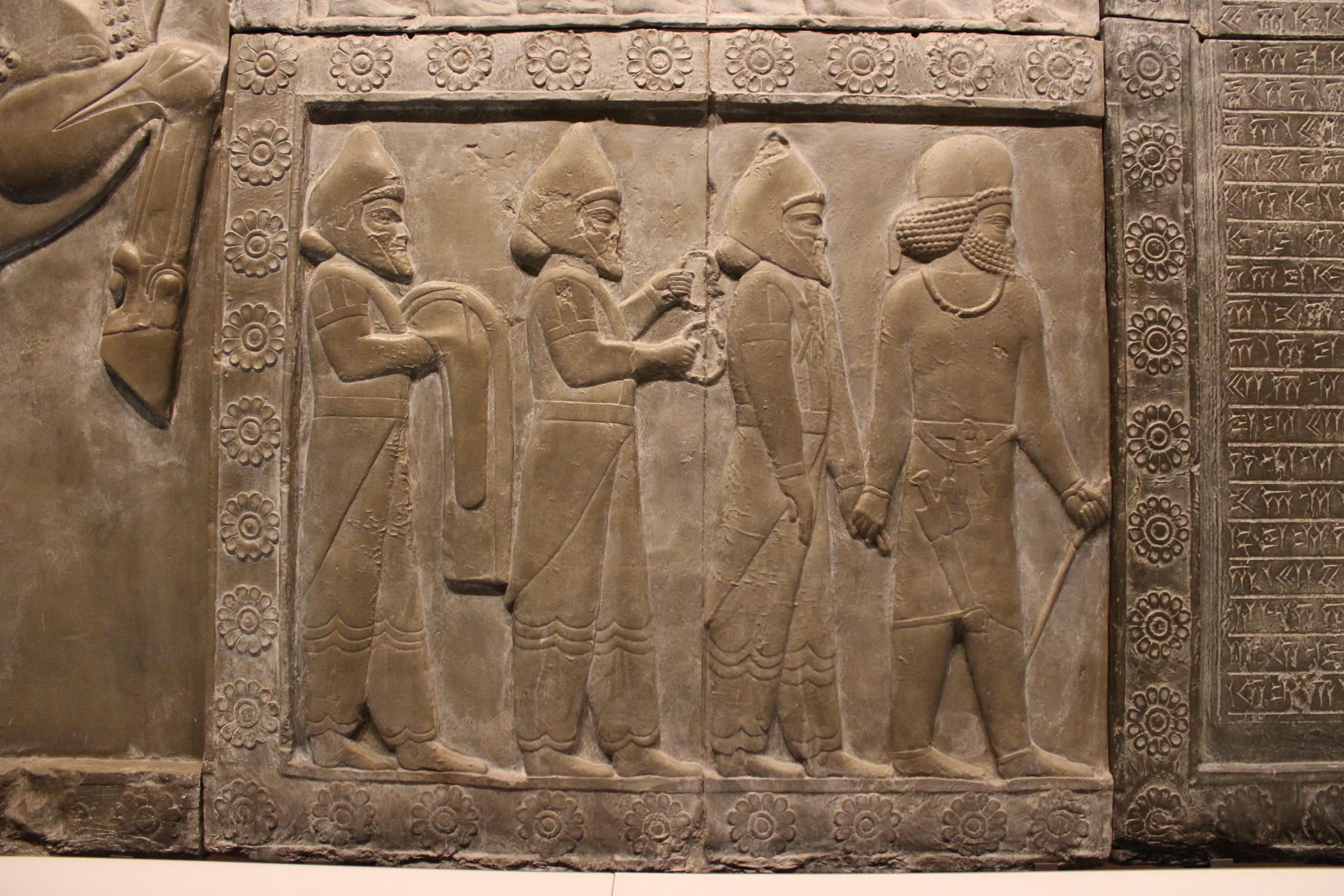 Free Images : assyria, mesopotamia, babylon, antiquity ...