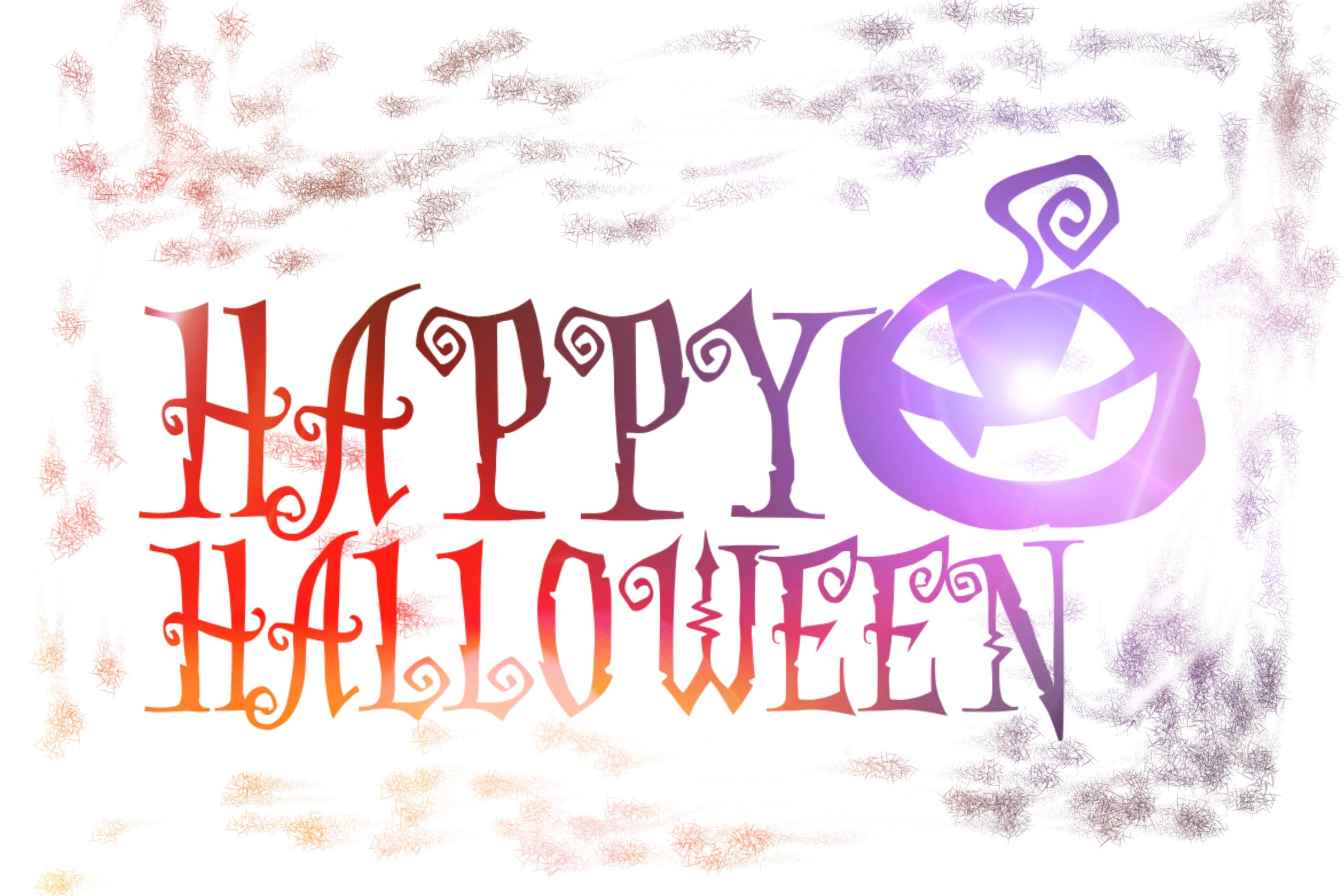 Atmosphere Autumn Halloween Brand Font Fun Illustration Logo Text Decorative Fash 31oktober