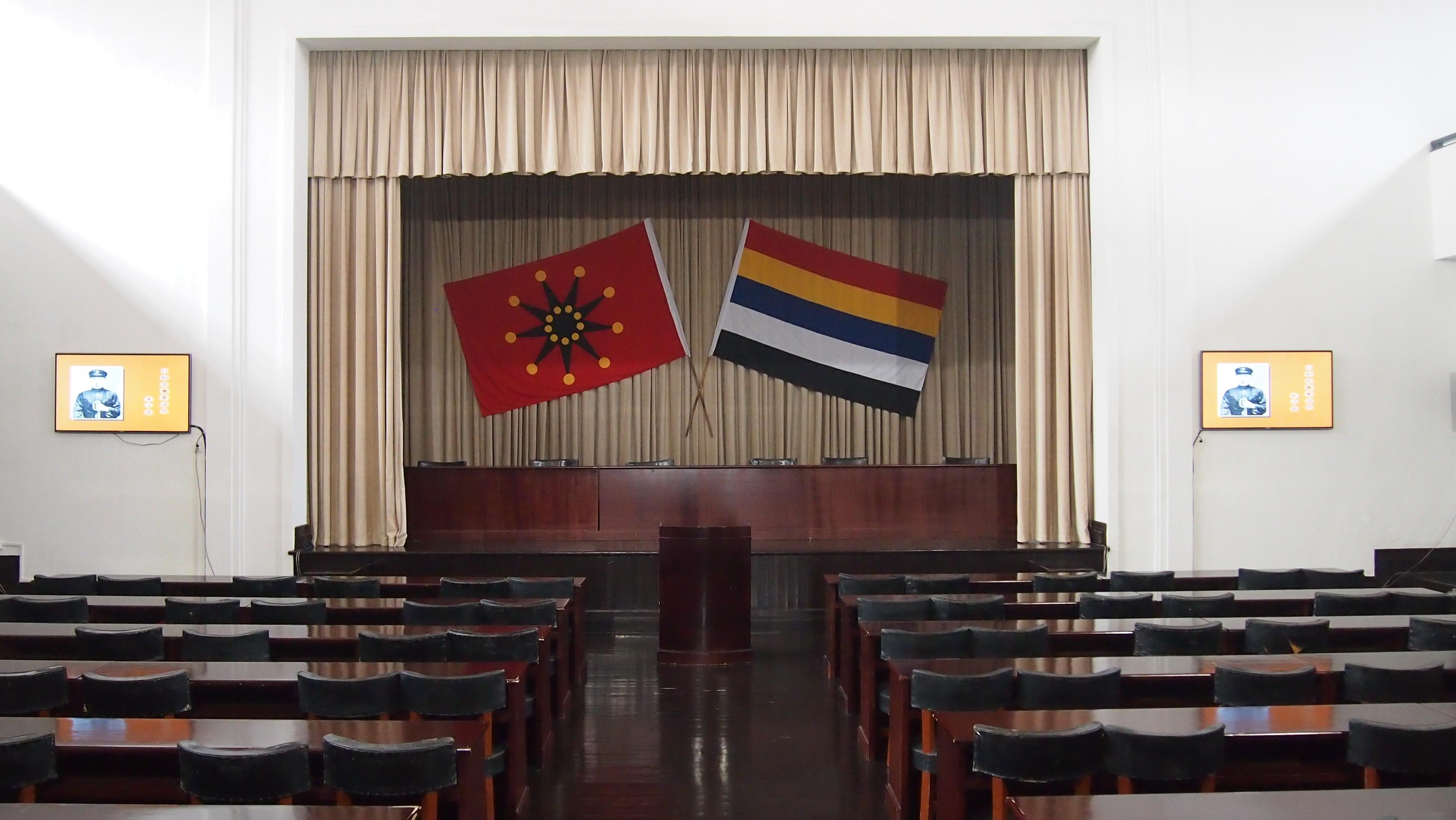 Innenarchitektur Geschichte kostenlose foto auditorium klassenzimmer innenarchitektur
