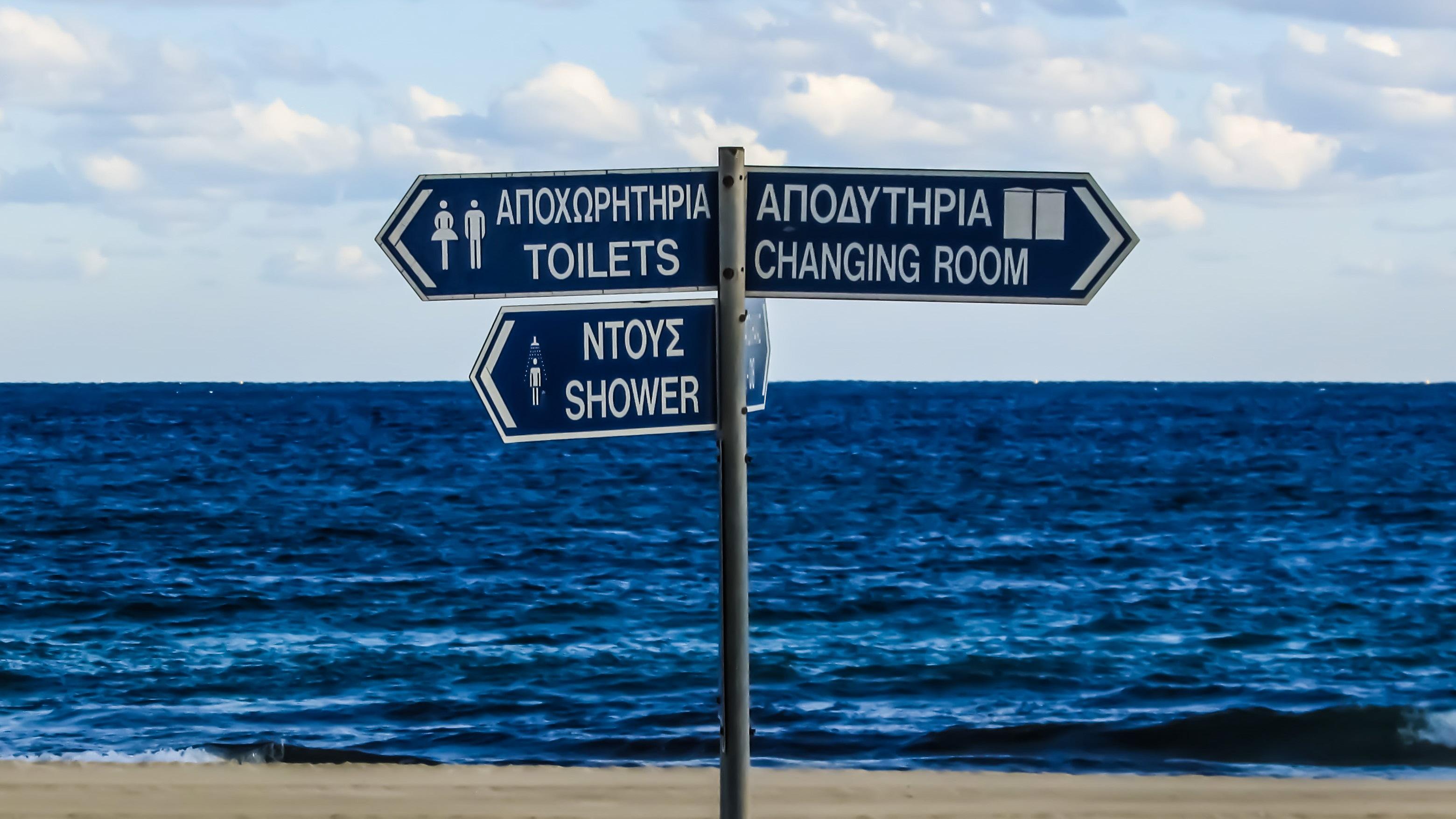 Beach Sea Coast Ocean Wind Vacation Sign Signage Signs Facilities Services