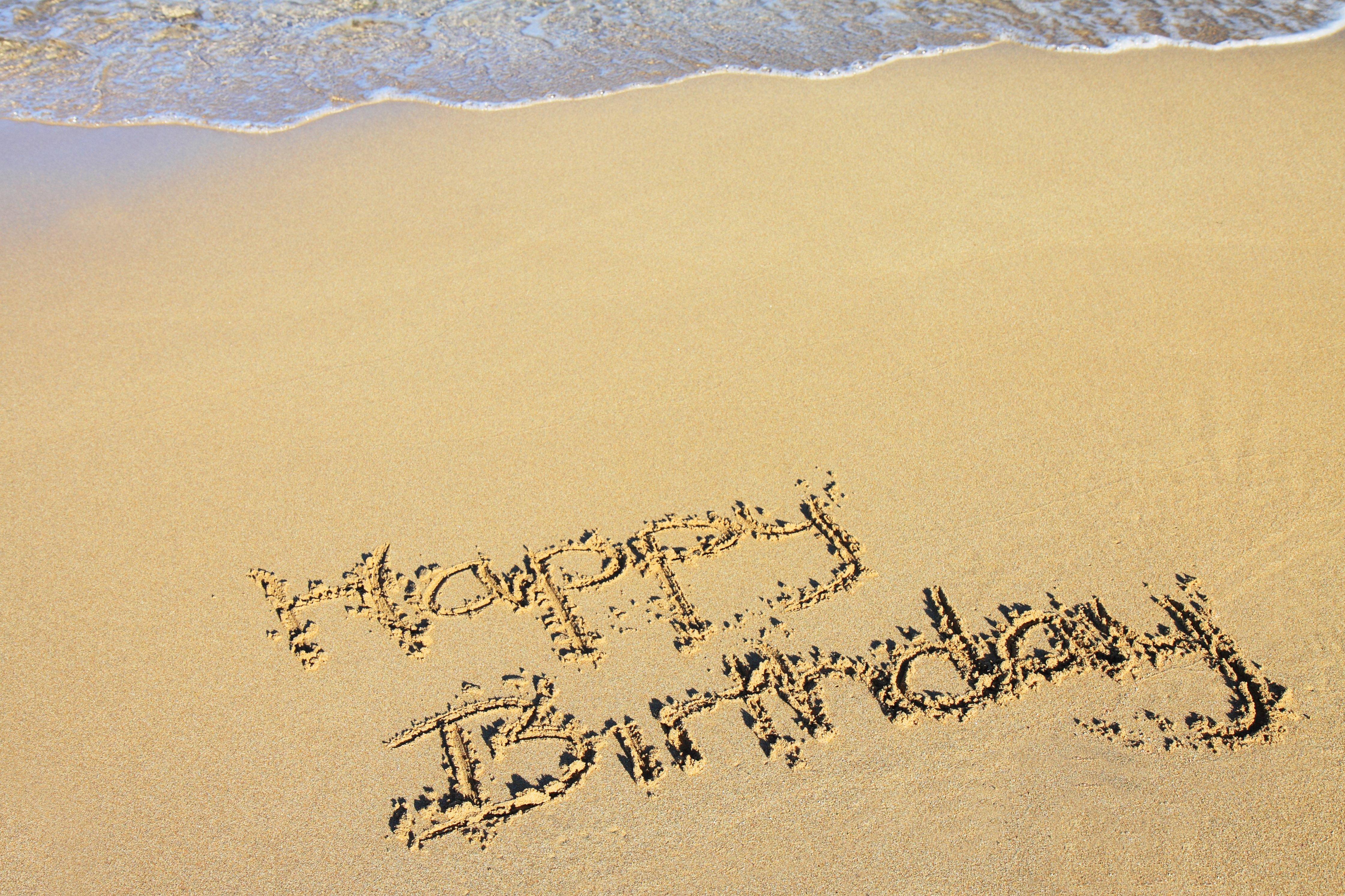Открытка в днем рождения море