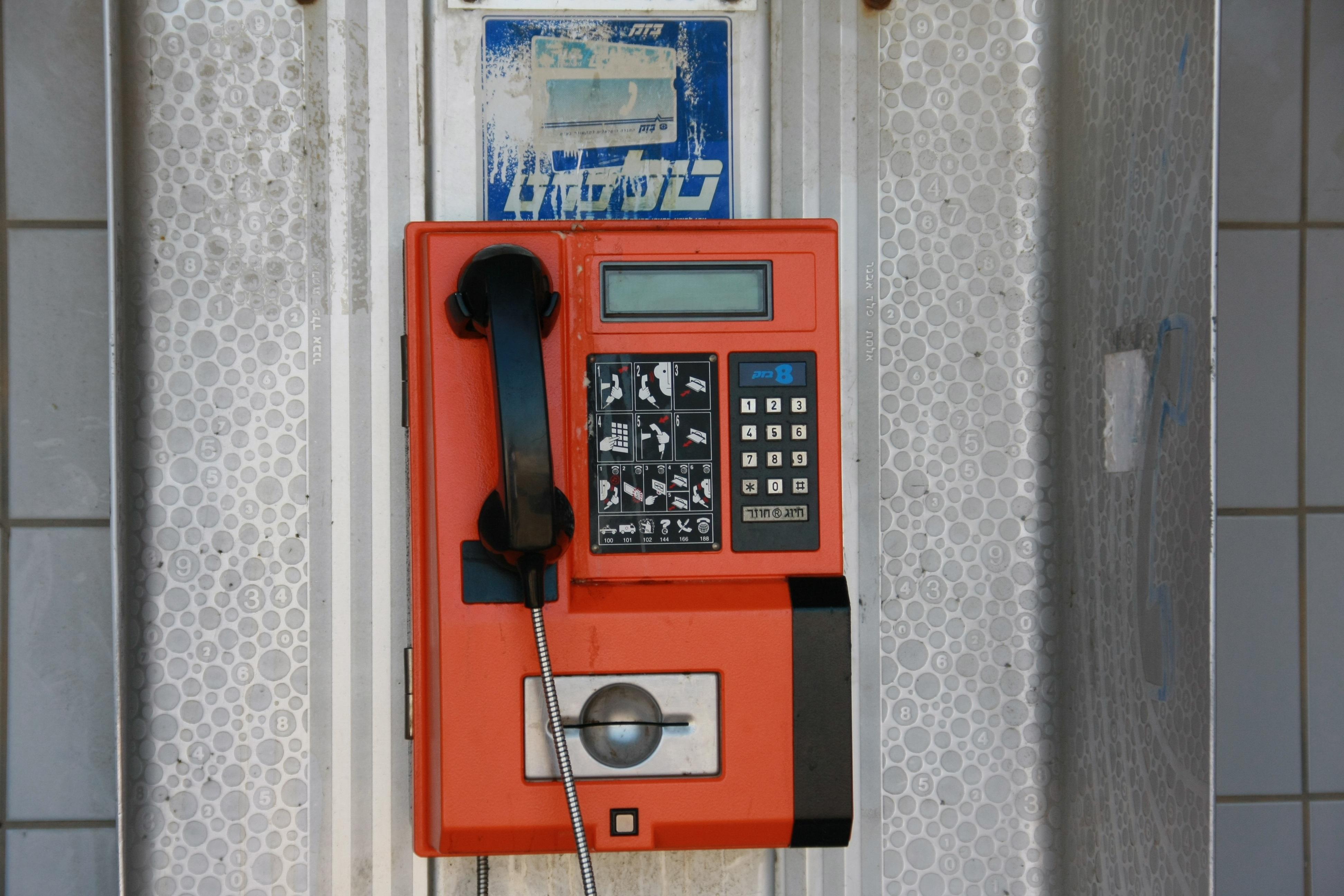 уличный телефон картинки различные варианты