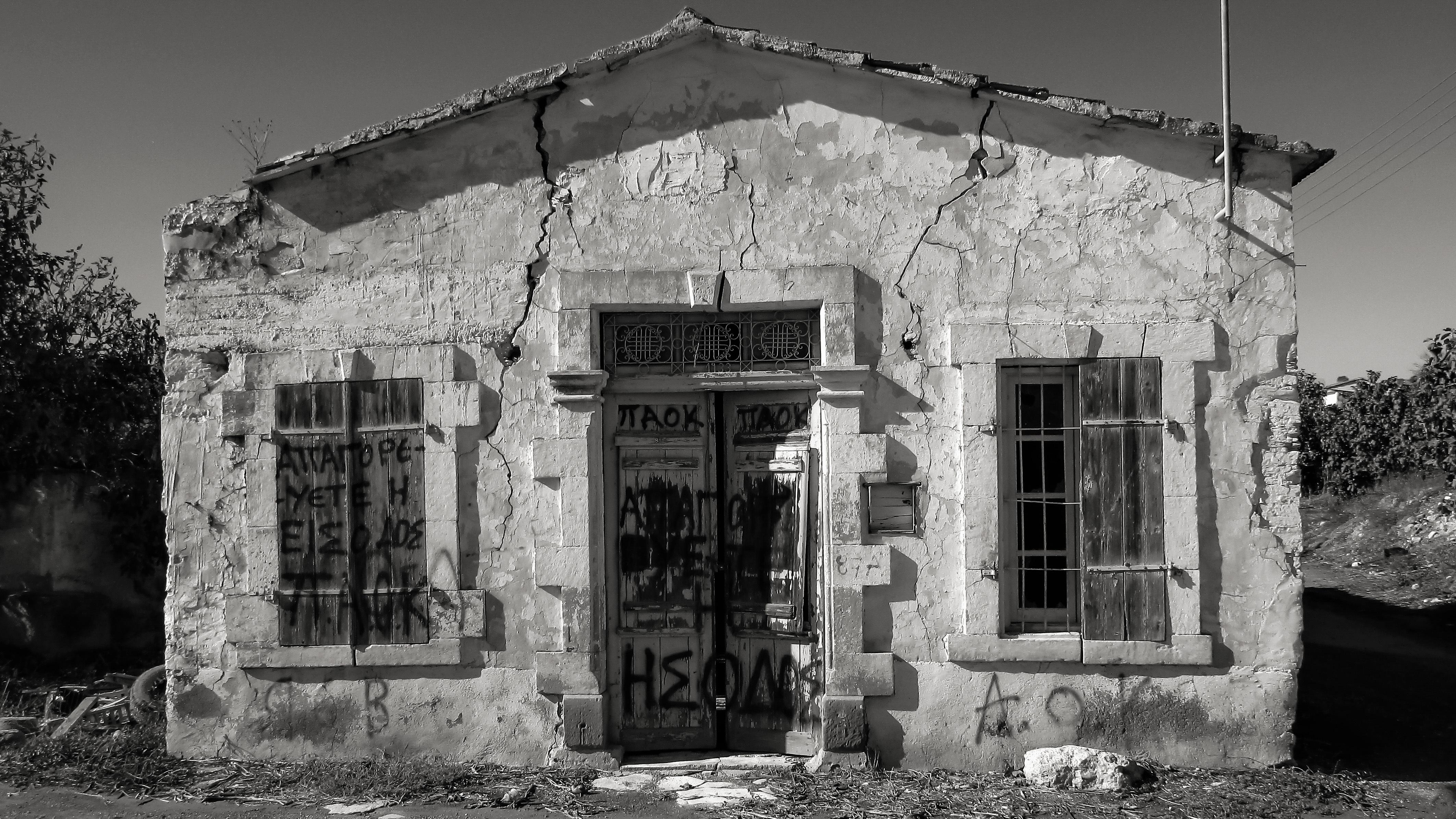приятный черно белые картинки старые домашних жизни