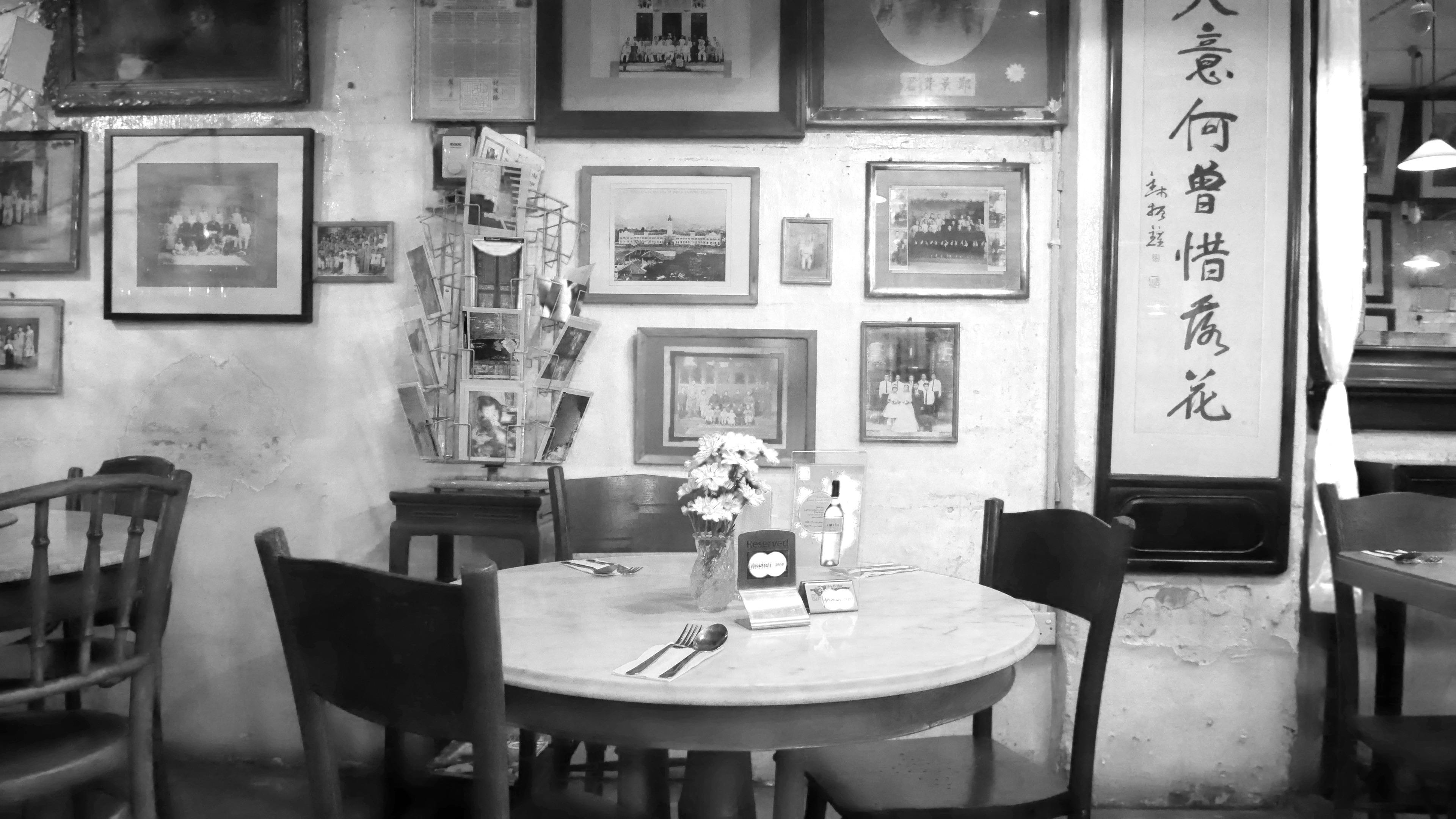 gambar hitam dan putih restoran kamar satu warna desain interior foto gambar bentuk. Black Bedroom Furniture Sets. Home Design Ideas