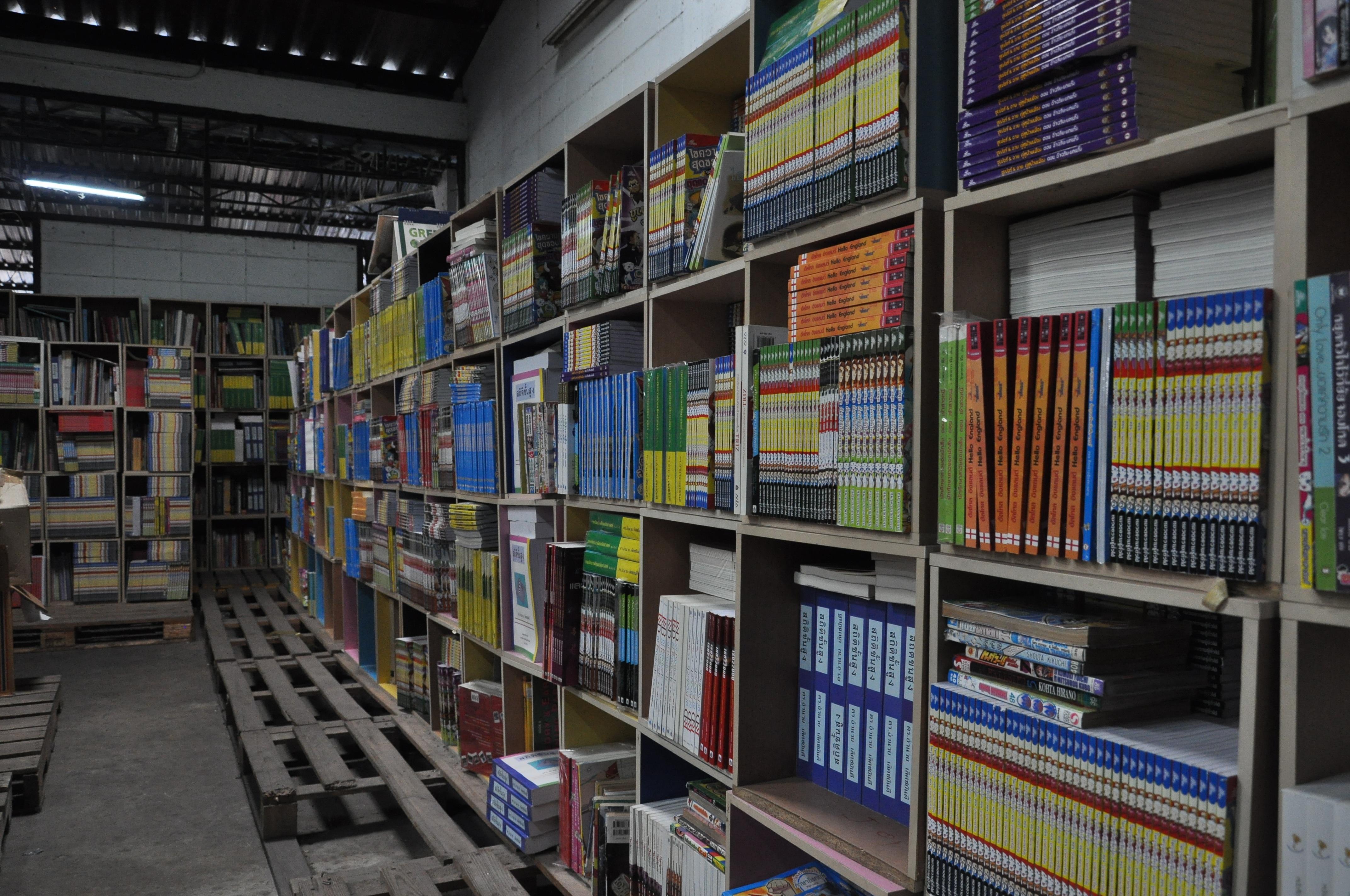 Скачать книги розничная торговля