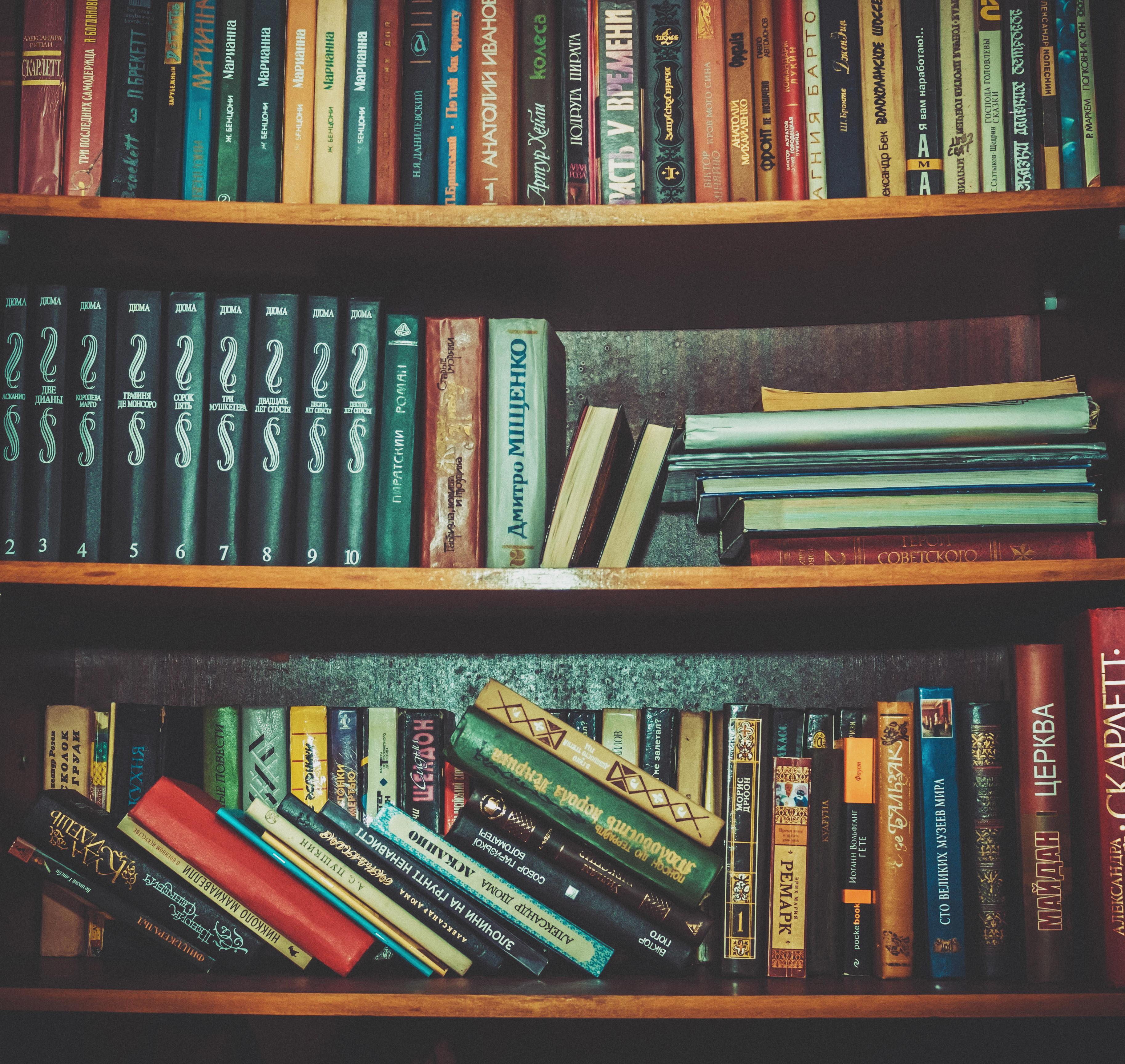 картинки для книжной полки для вас