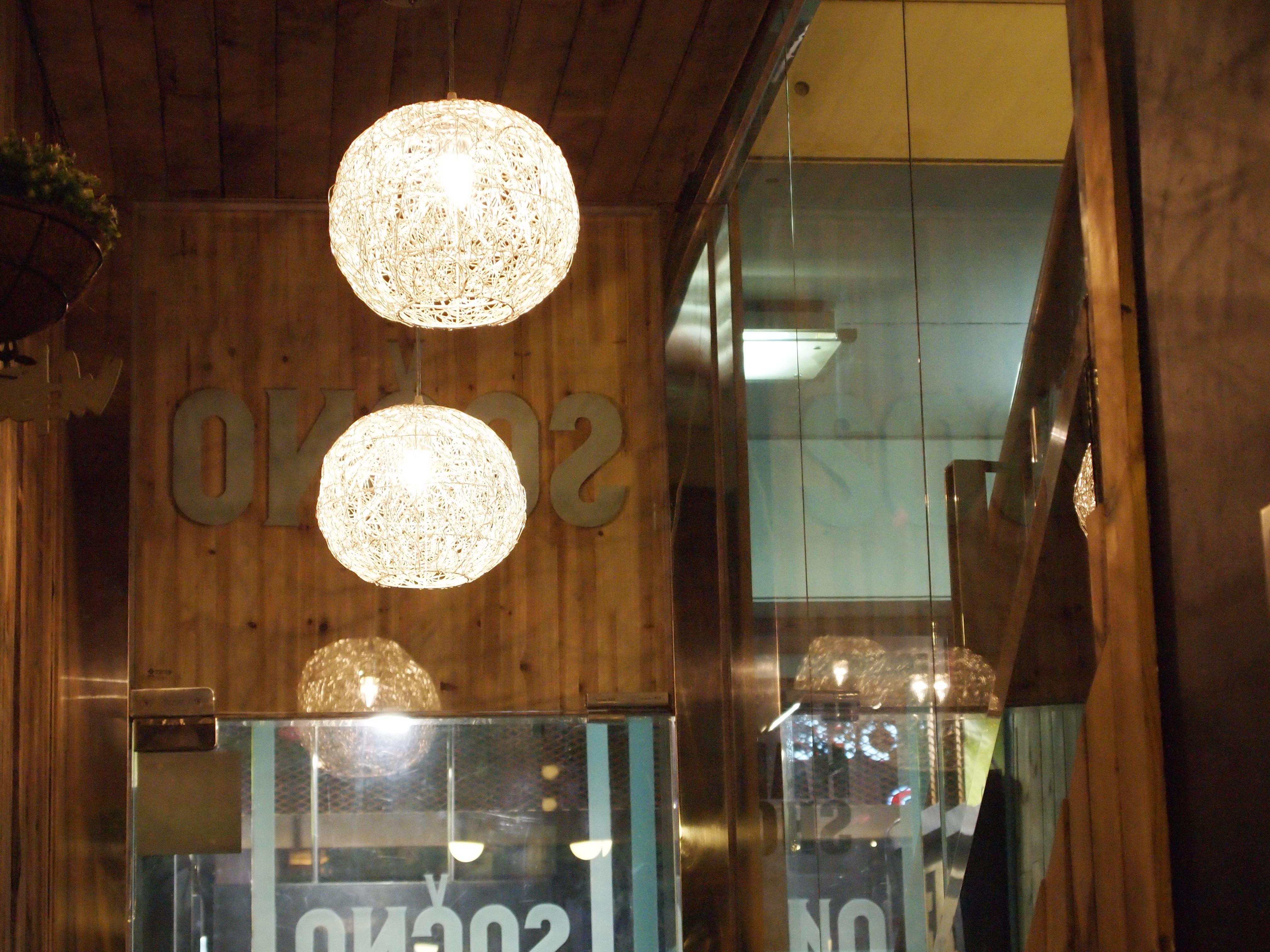 무료 이미지 : 카페, 커피, 내부, 유리, 레스토랑, 천장, 조명 ...