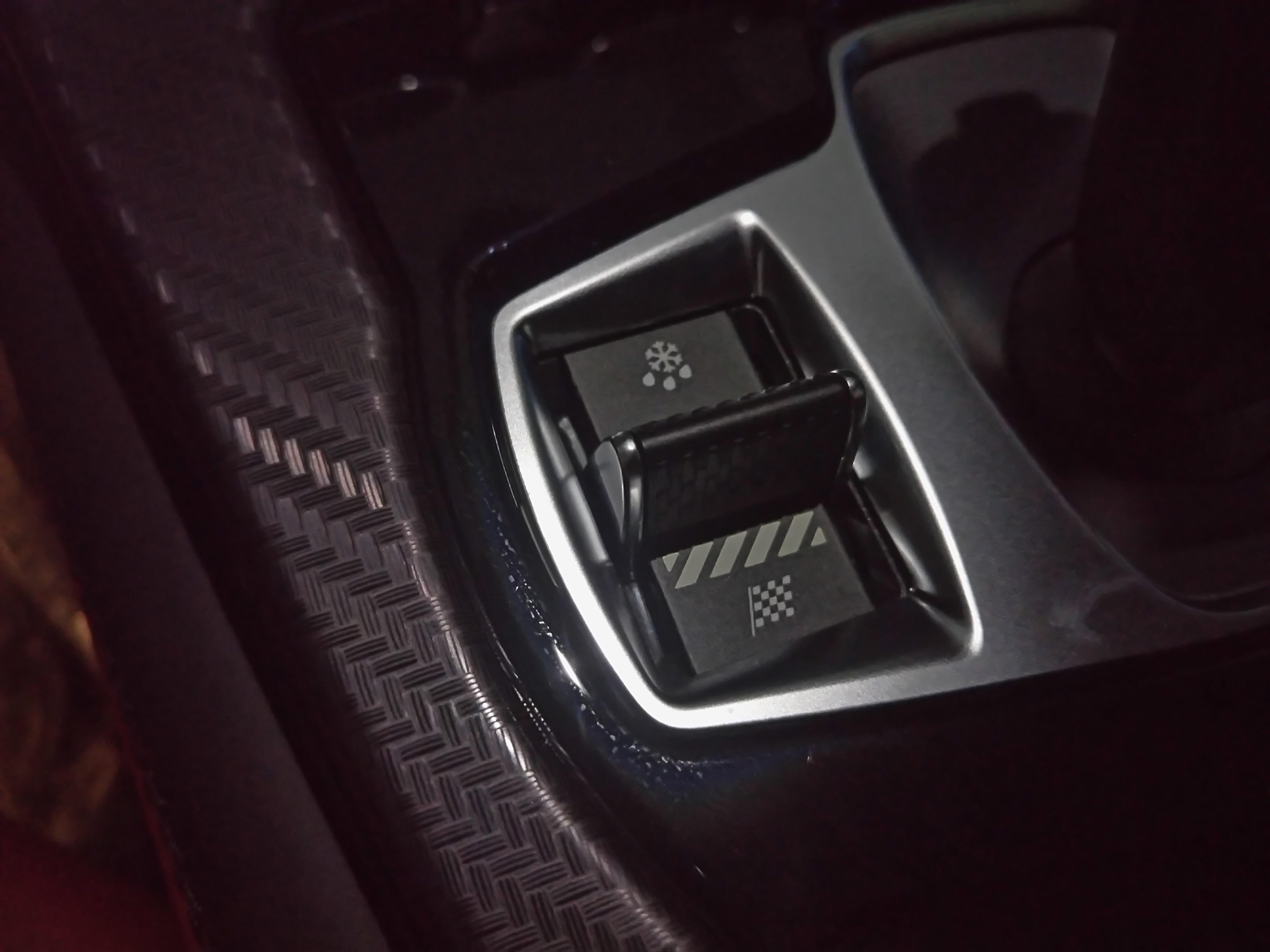Скачати автоматична коробка передач
