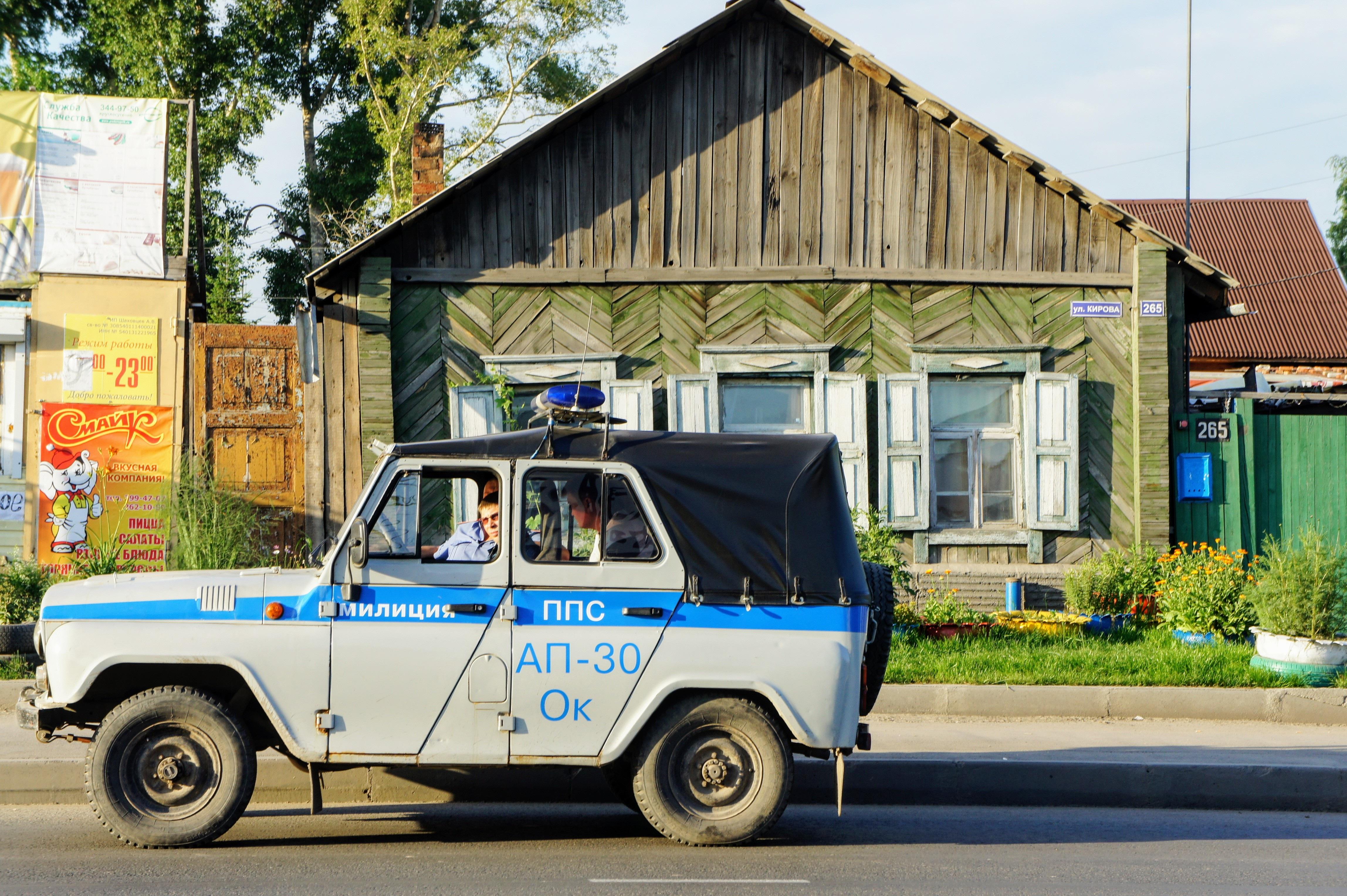 Kostenlose foto : Zuhause, Transport, Fahrzeug, Russland ...