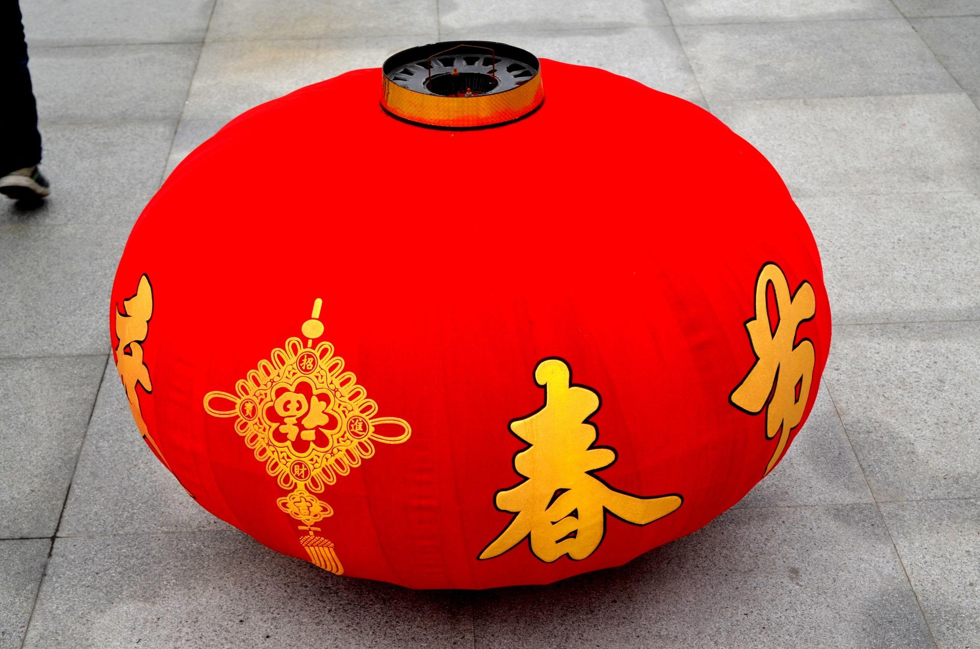 Free Images Celebration Decoration Lantern Chinese Red