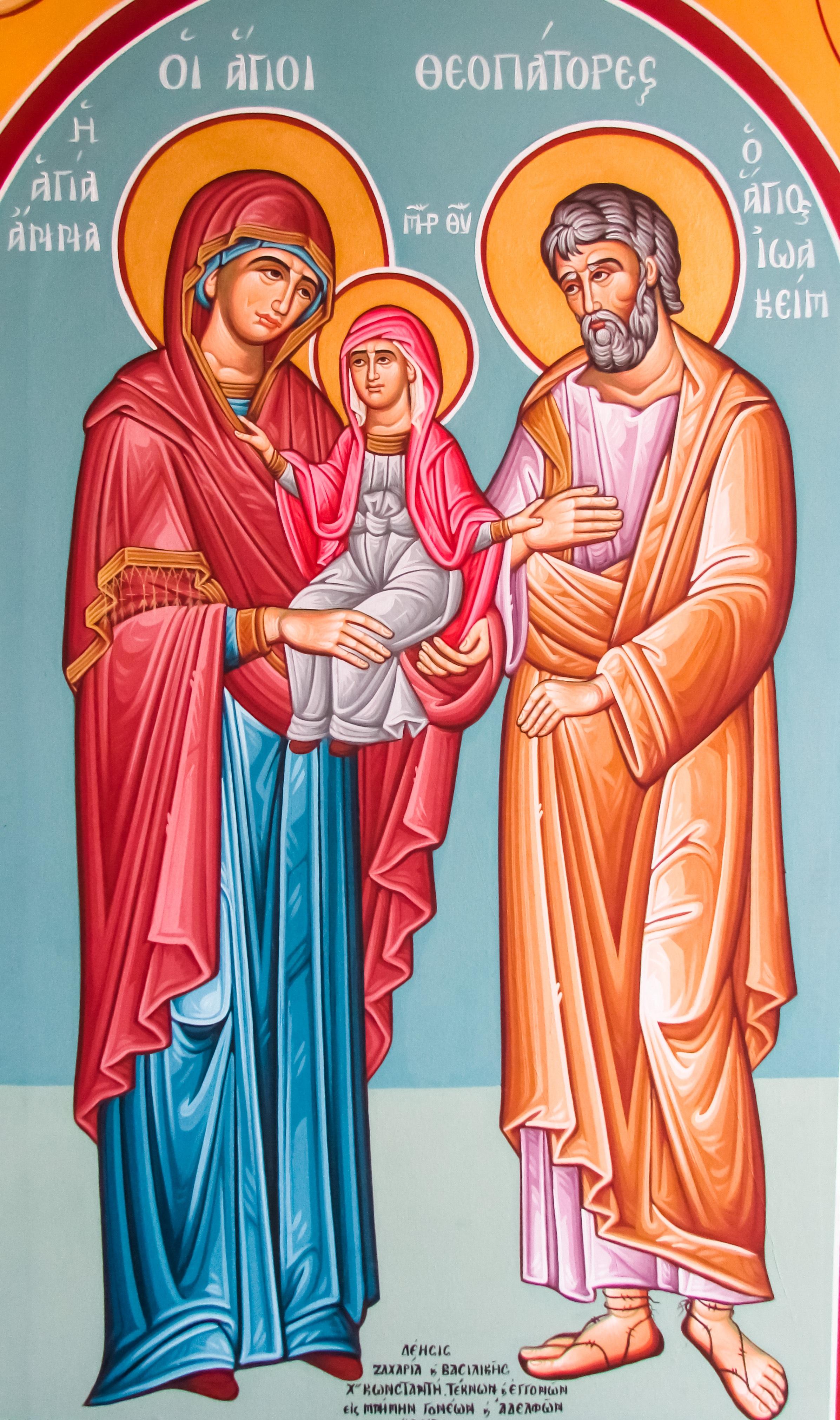 Gambar Gereja Lukisan Keluarga Ilustrasi Ikonografi