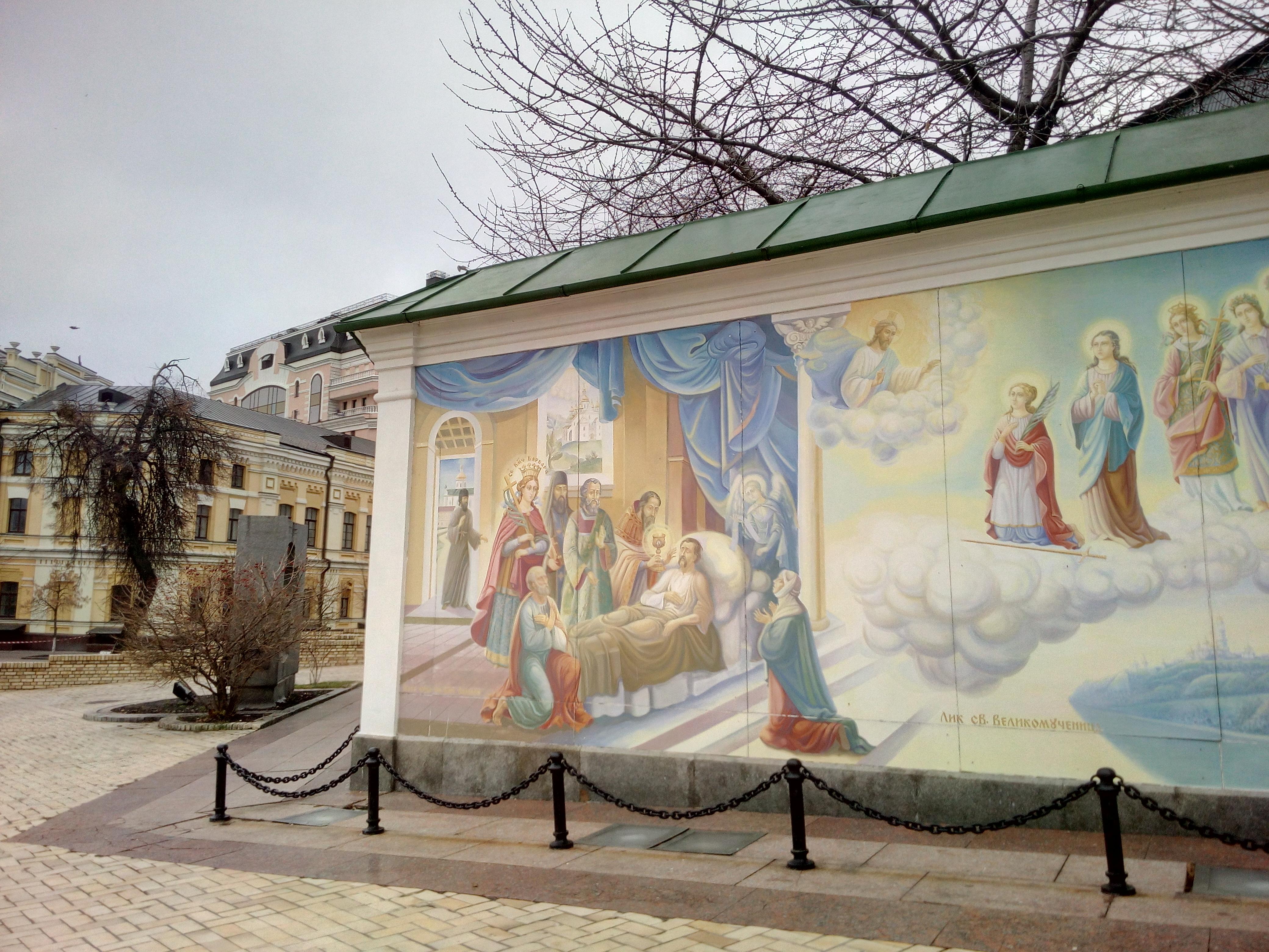 Fotoğraf şehir Duvar Turistik Resim Cephe Boyama Sanat