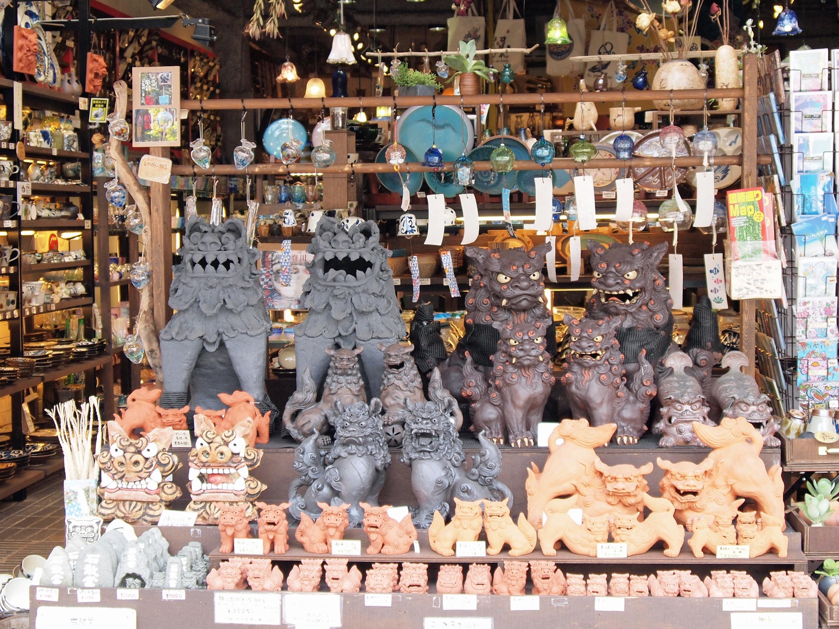 Японские сувениры картинки