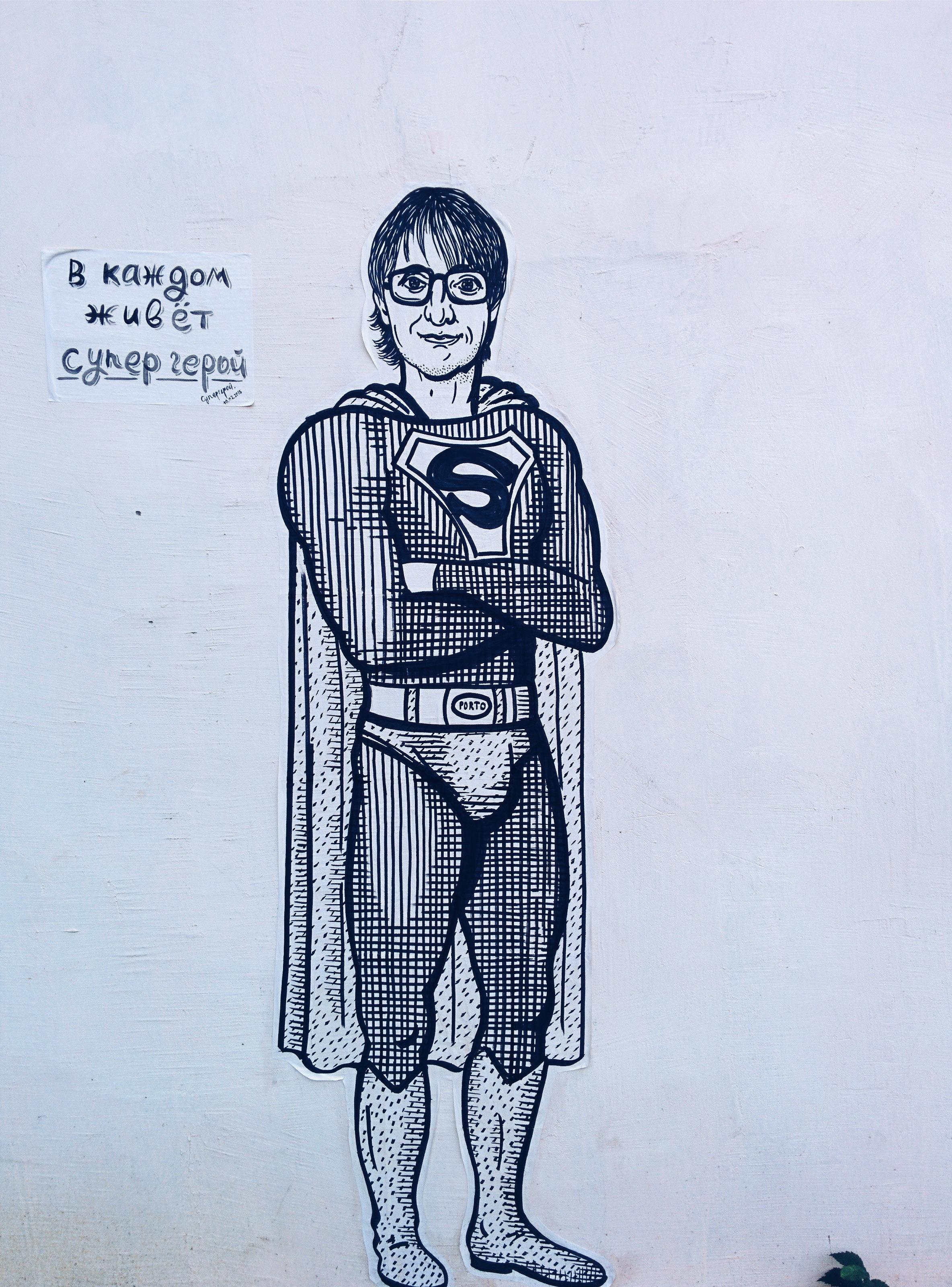 Gambar Pakaian Seni Sketsa Ilustrasi Gambar Kartun 2368x3200
