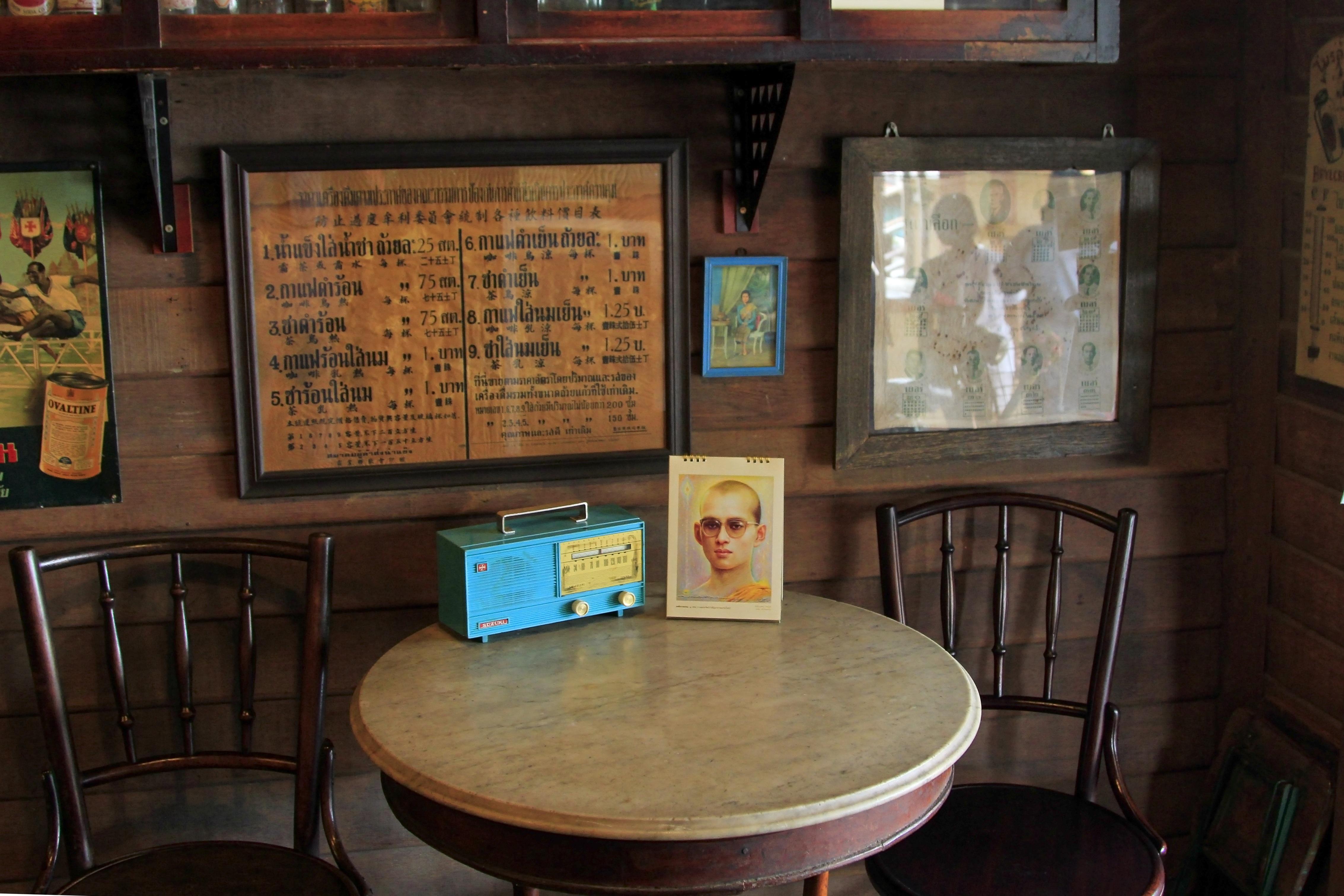 Kostenlose foto : Café, Retro, Restaurant, Bar, Thailand ...