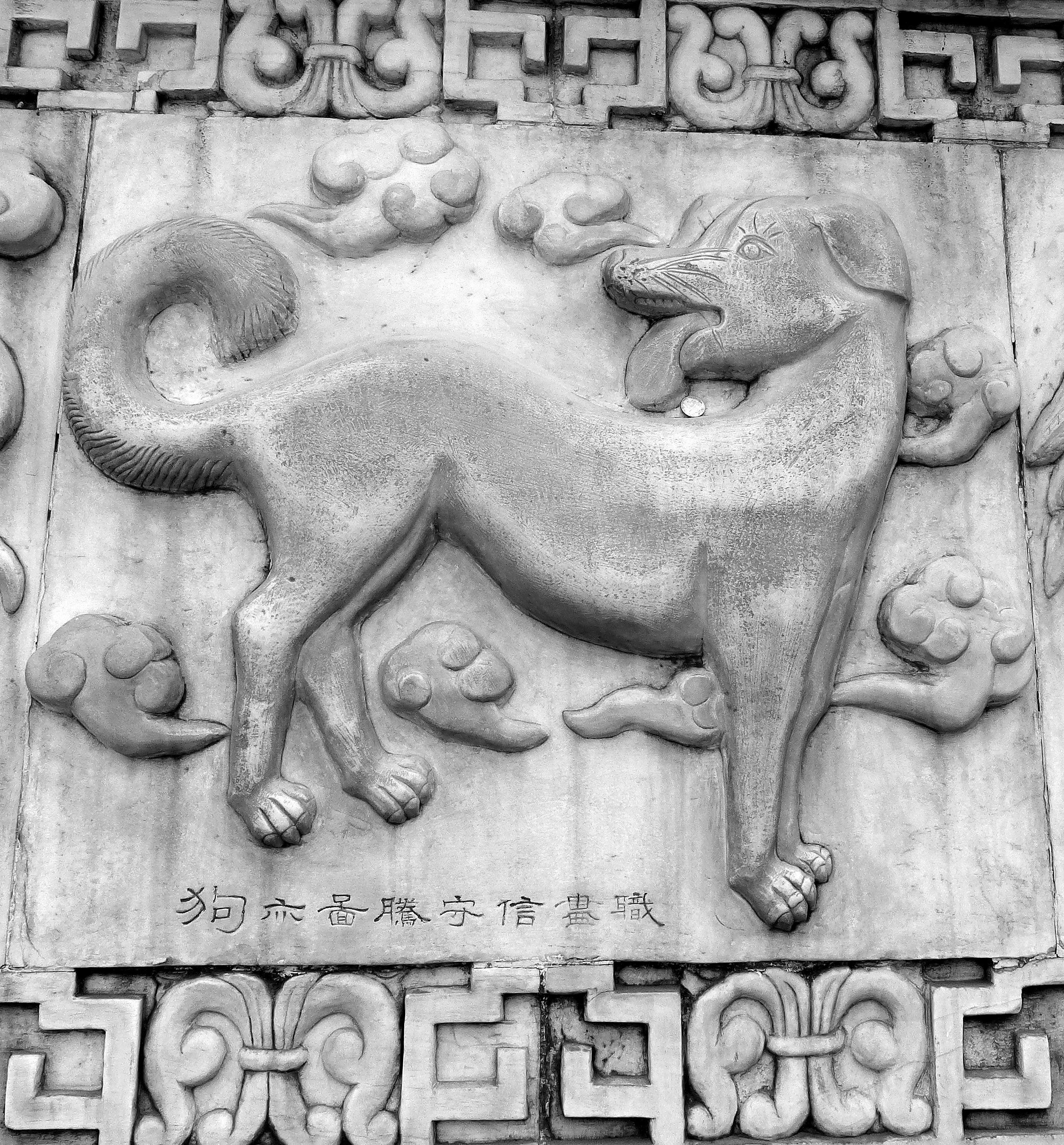 Free images creative black and white structure dog monument design animals historical stonework relief symbols mythology archaeological site stone carving monochrome photography ancient history chinese buycottarizona