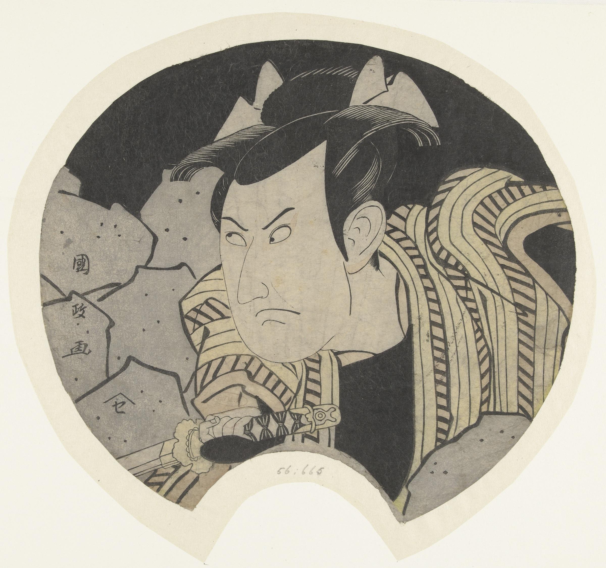 Gambar Kreatif Museum Uang Bersejarah Karya Seni Lukisan