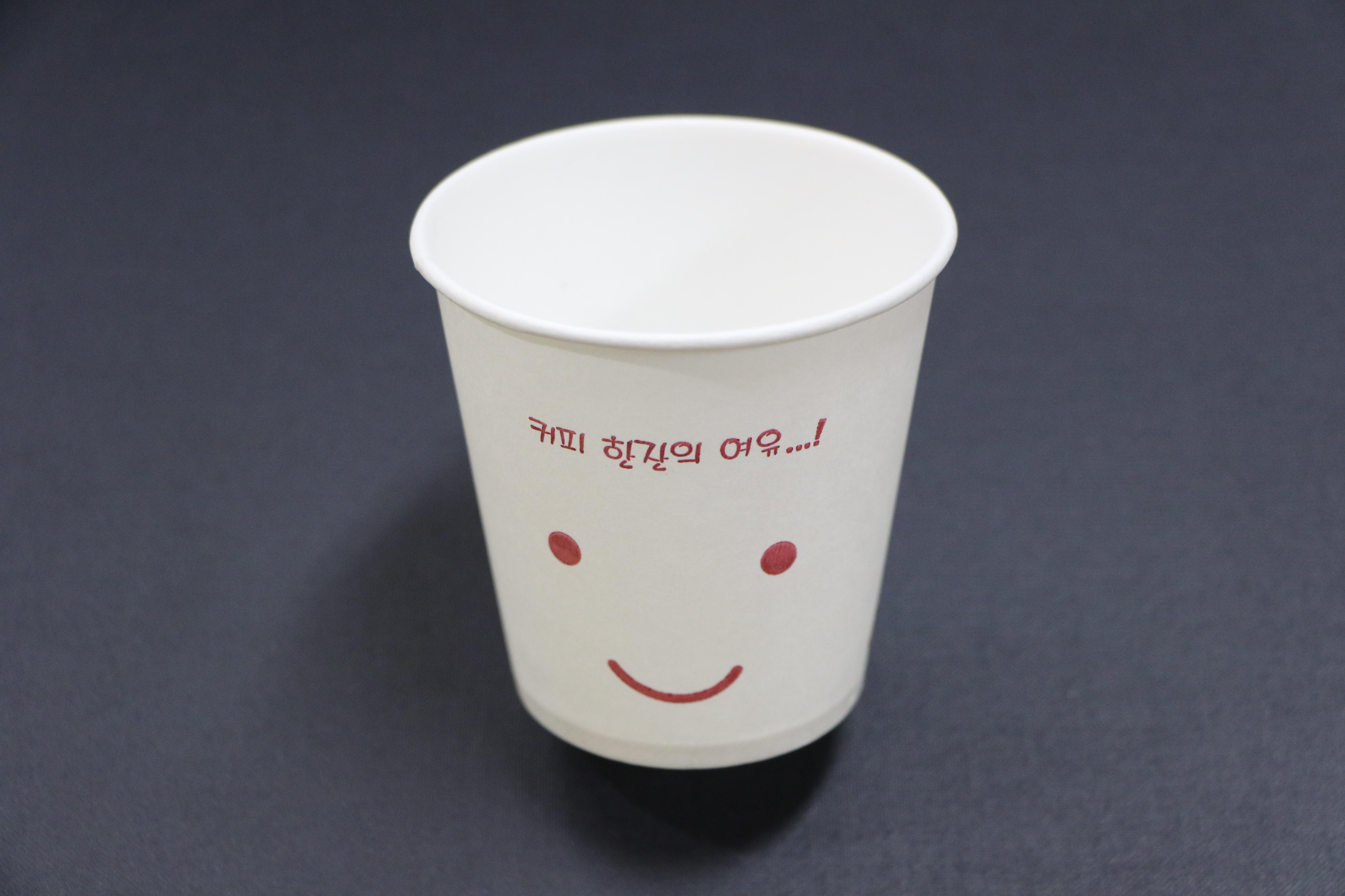 무료 이미지 세라믹 음주 에스프레소 얼굴 조명 커피 컵 자료 도자기 종이컵 일회용 컵