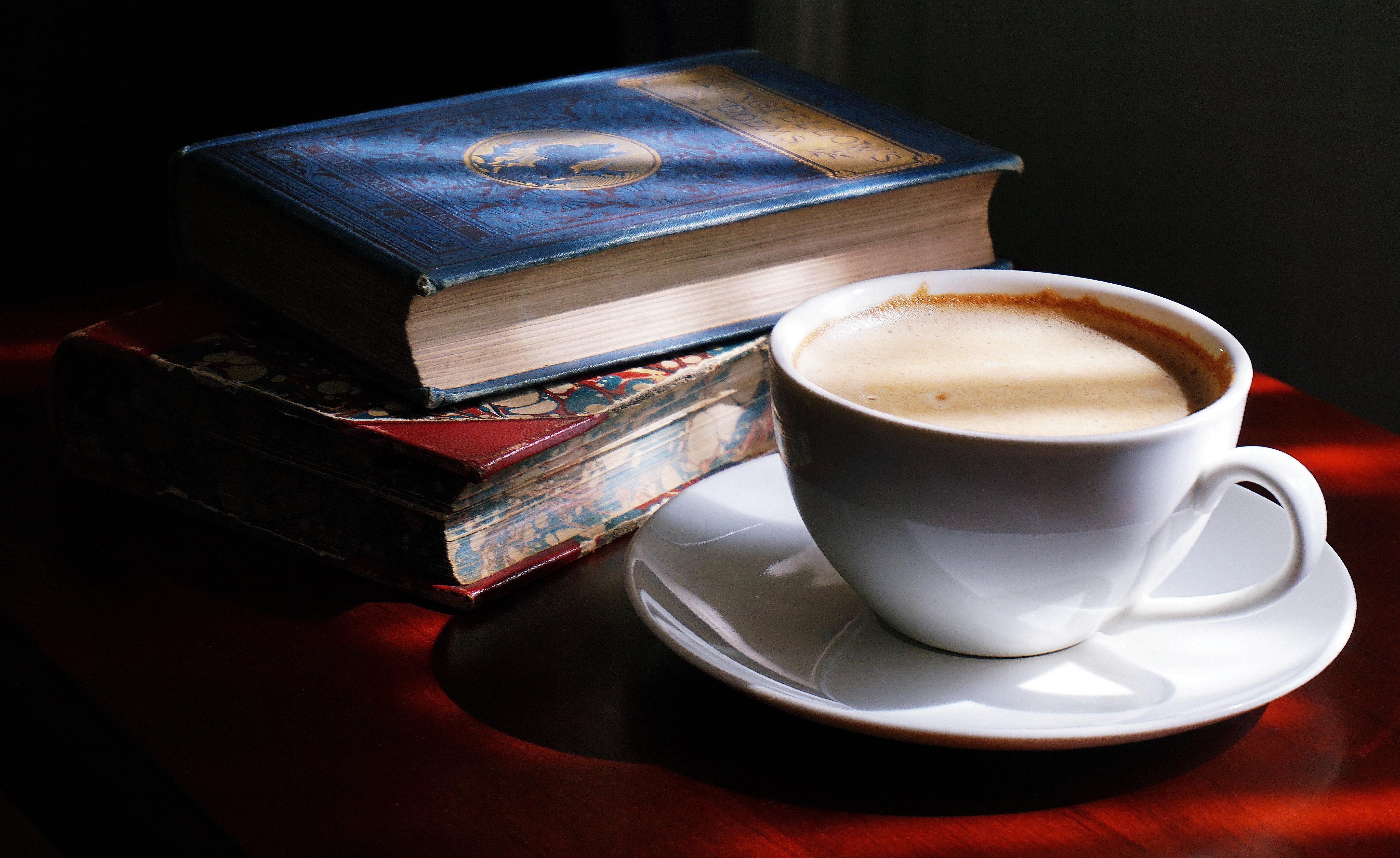 картинки кофе с книжкой здесь
