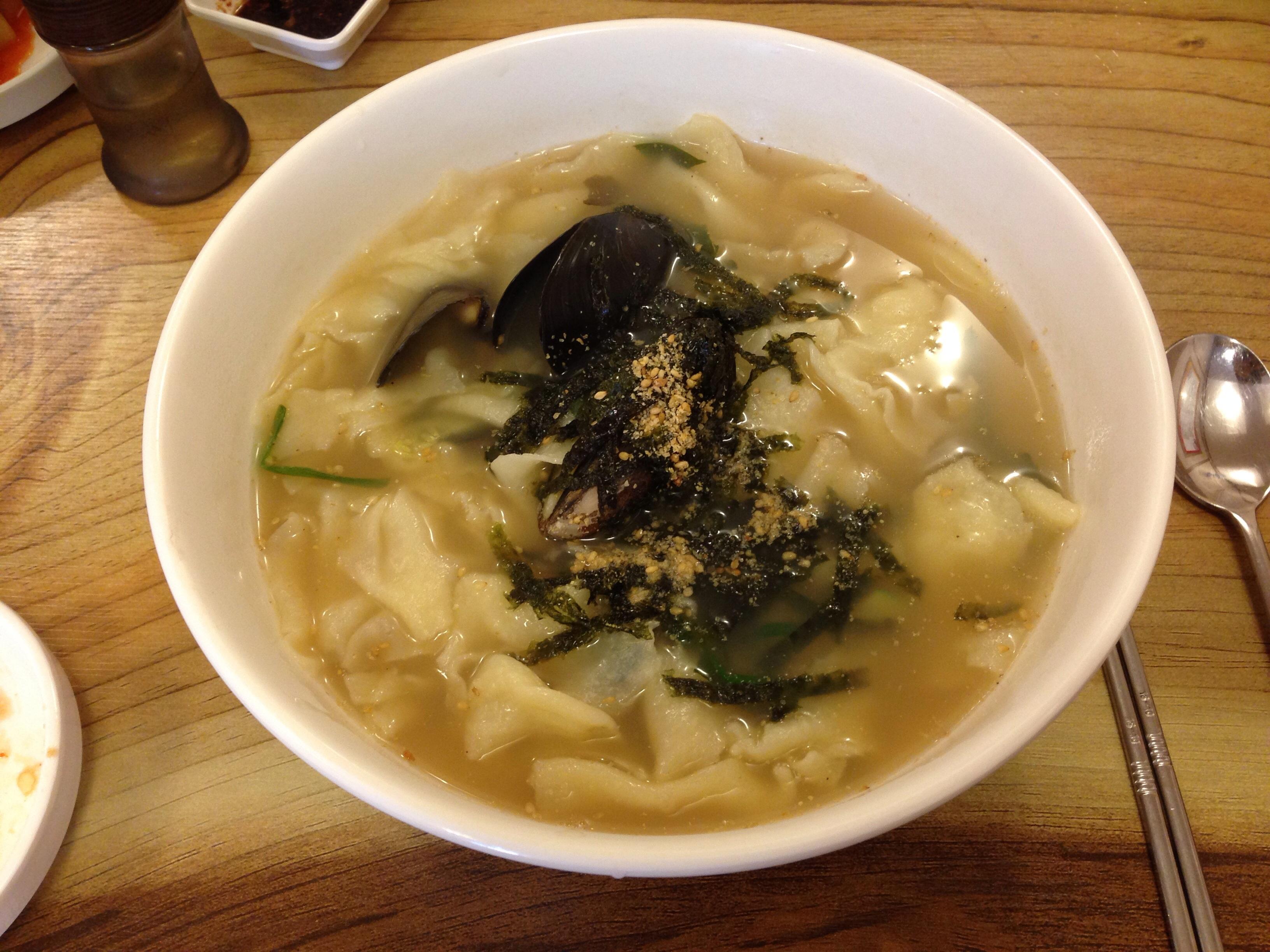 Free images dish recipe cuisine asian food vegetarian food free images dish recipe cuisine asian food vegetarian food udon korean food chinese food hot and sour soup kalguksu noodle soup wonton forumfinder Images