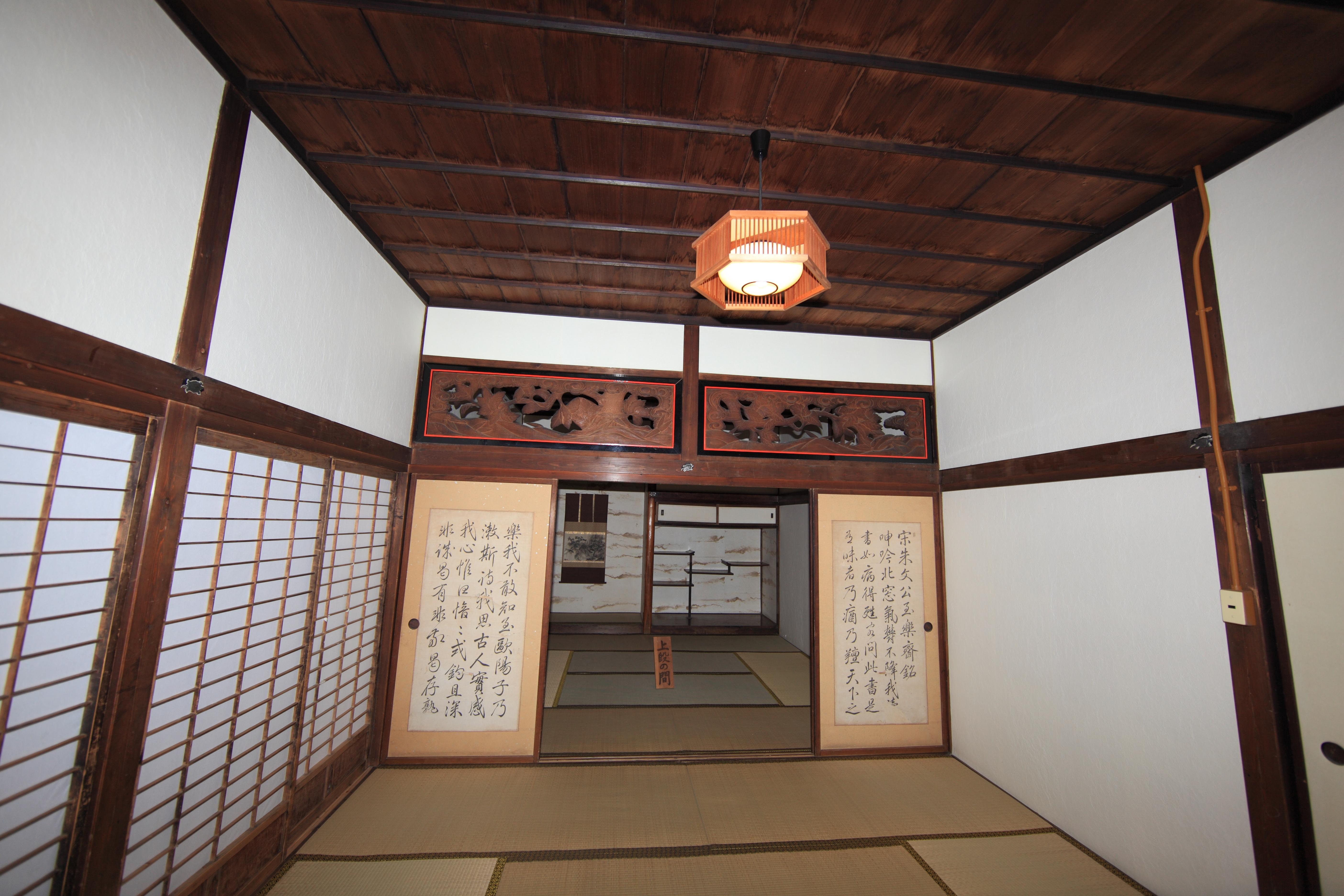 Gratuites ferme maison intérieur b¢timent plafond