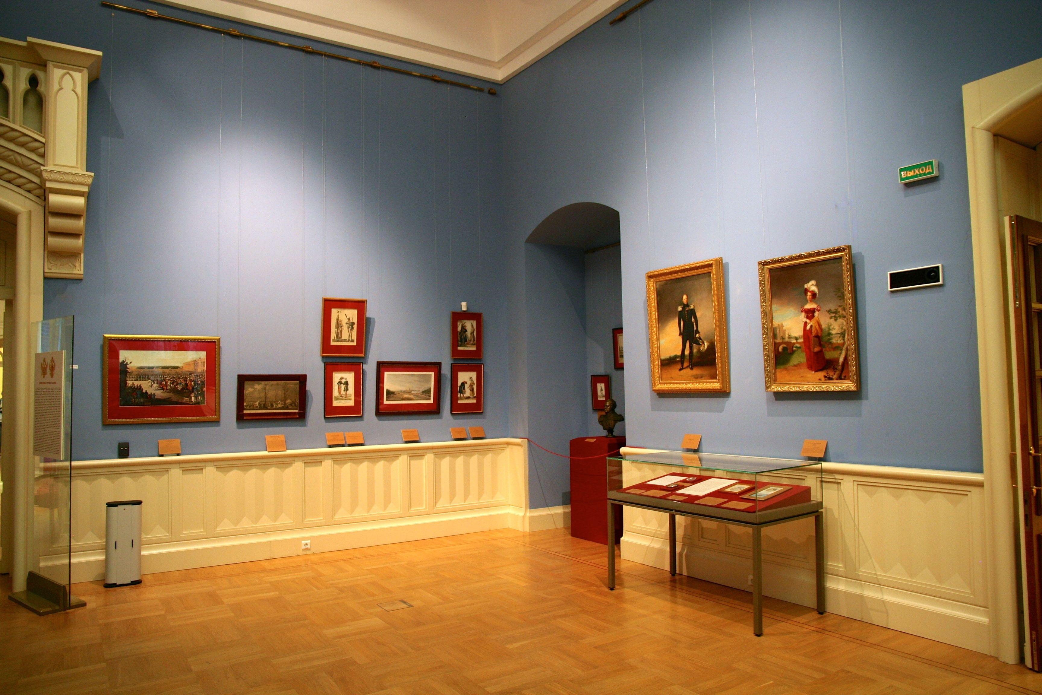 Музея картинки