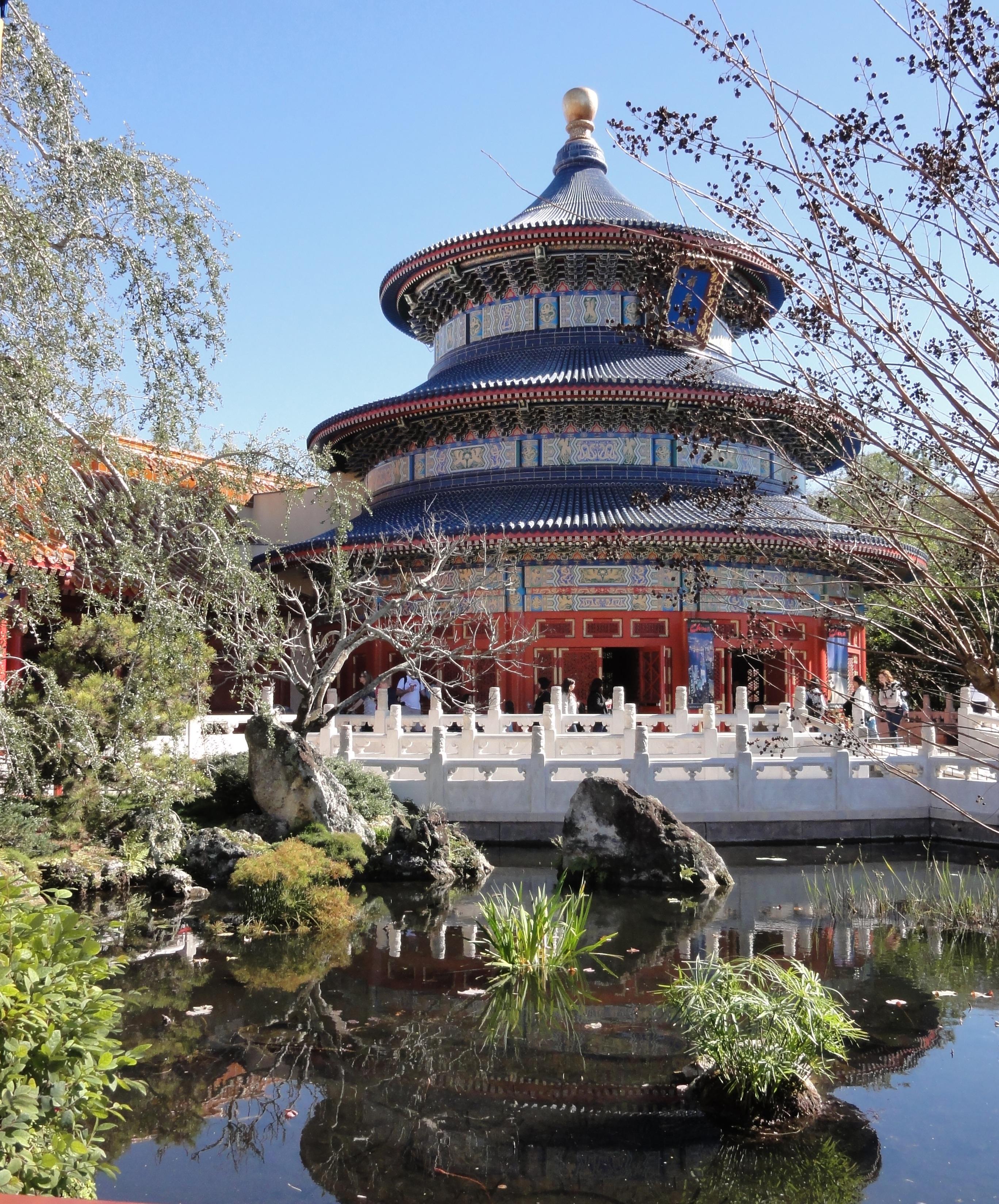 Gratuites fleur palais parc monde Disney temple