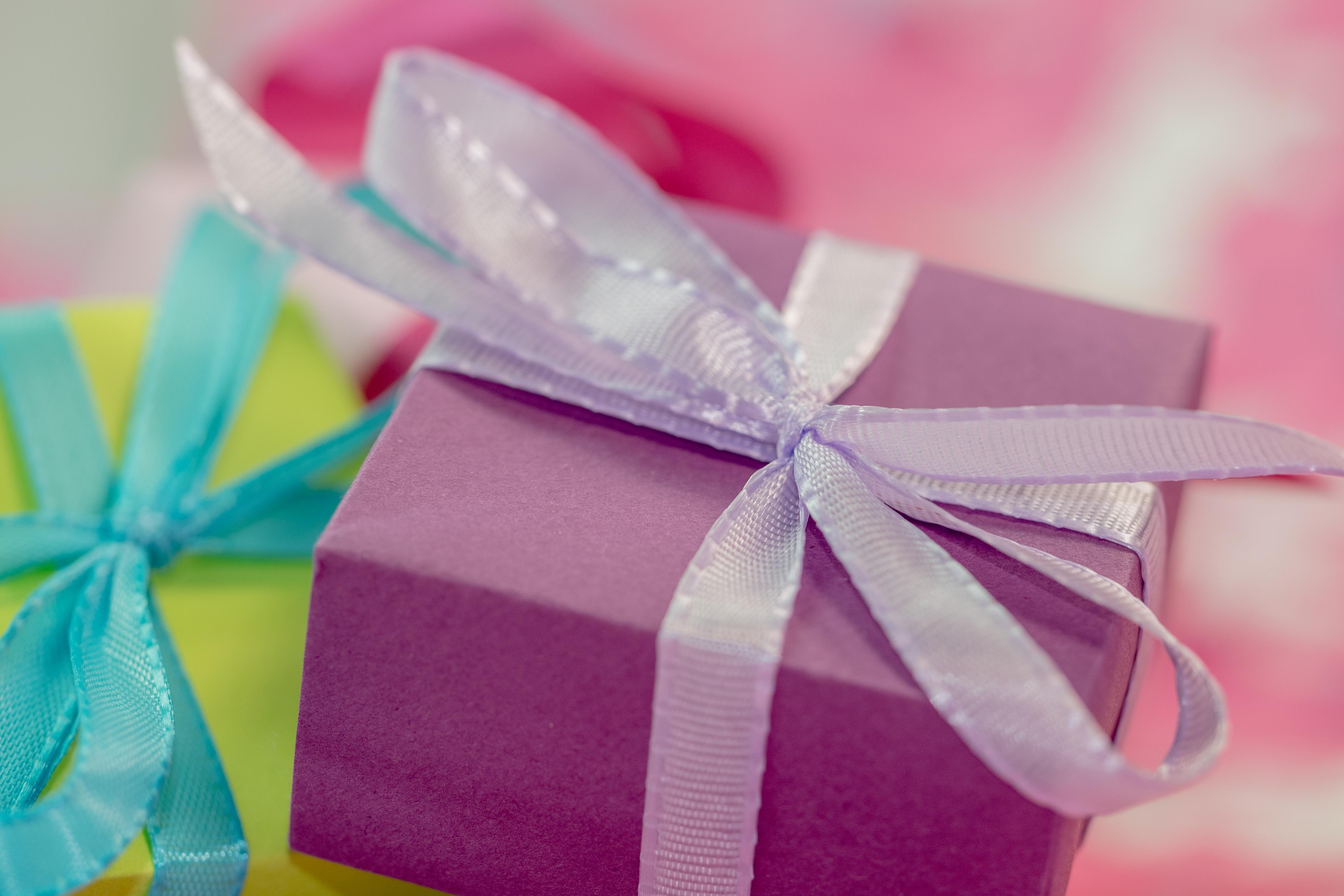 Большие подарки на день рождения 27