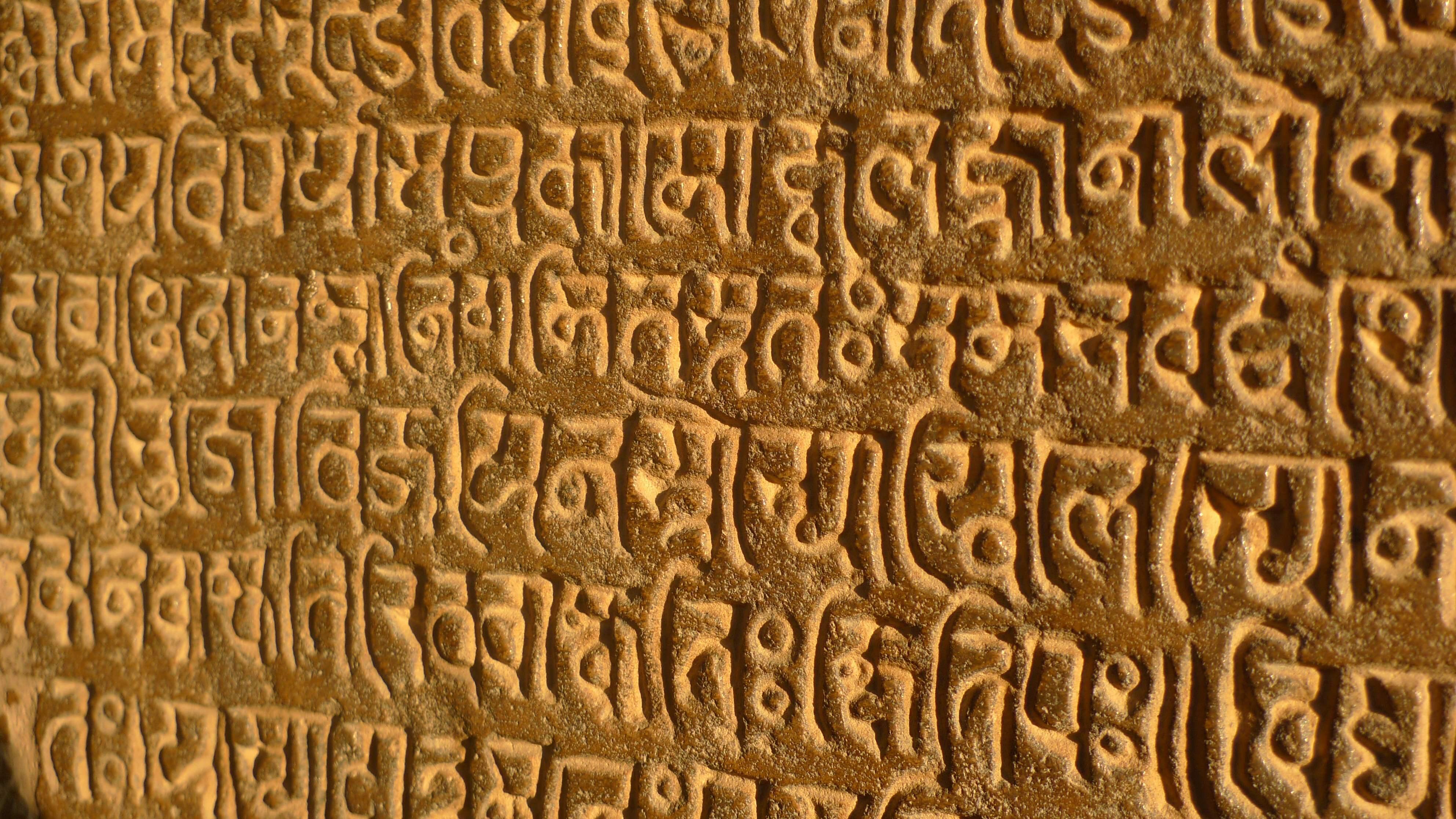 Bakgrundsbilder font text träsnideri lättnad stele