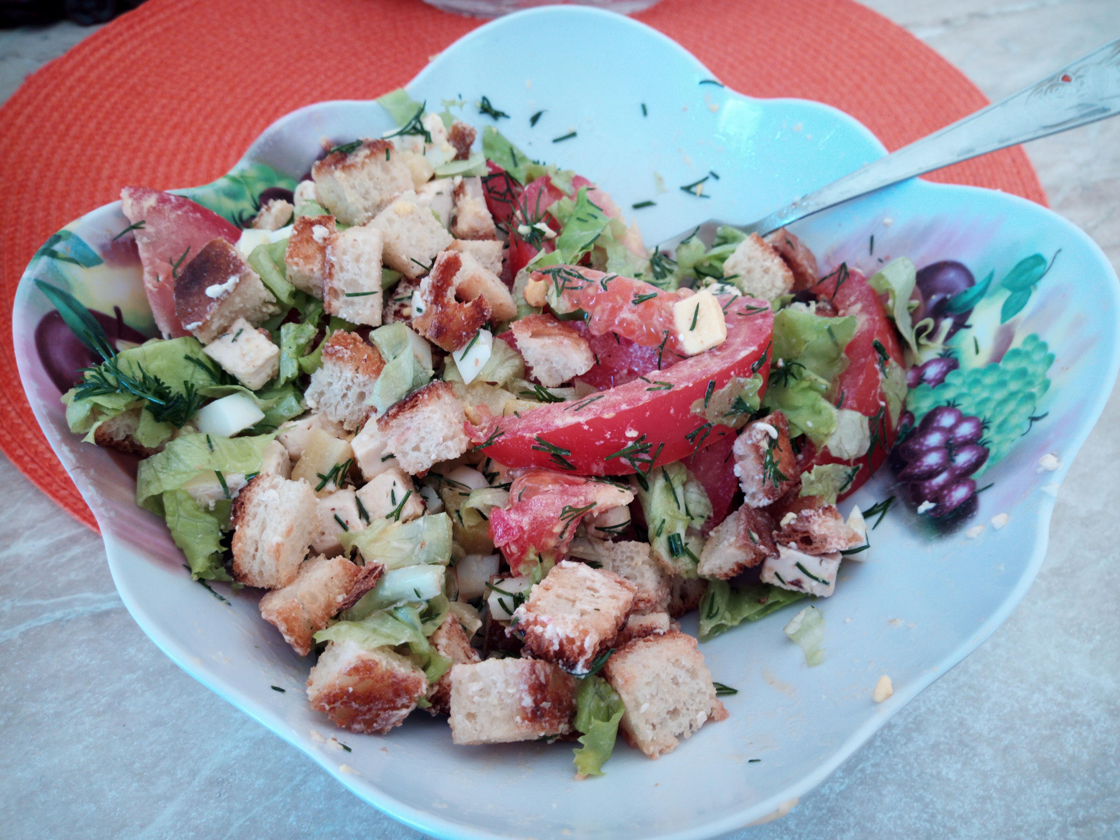 Greek Salad Recipe With Ham