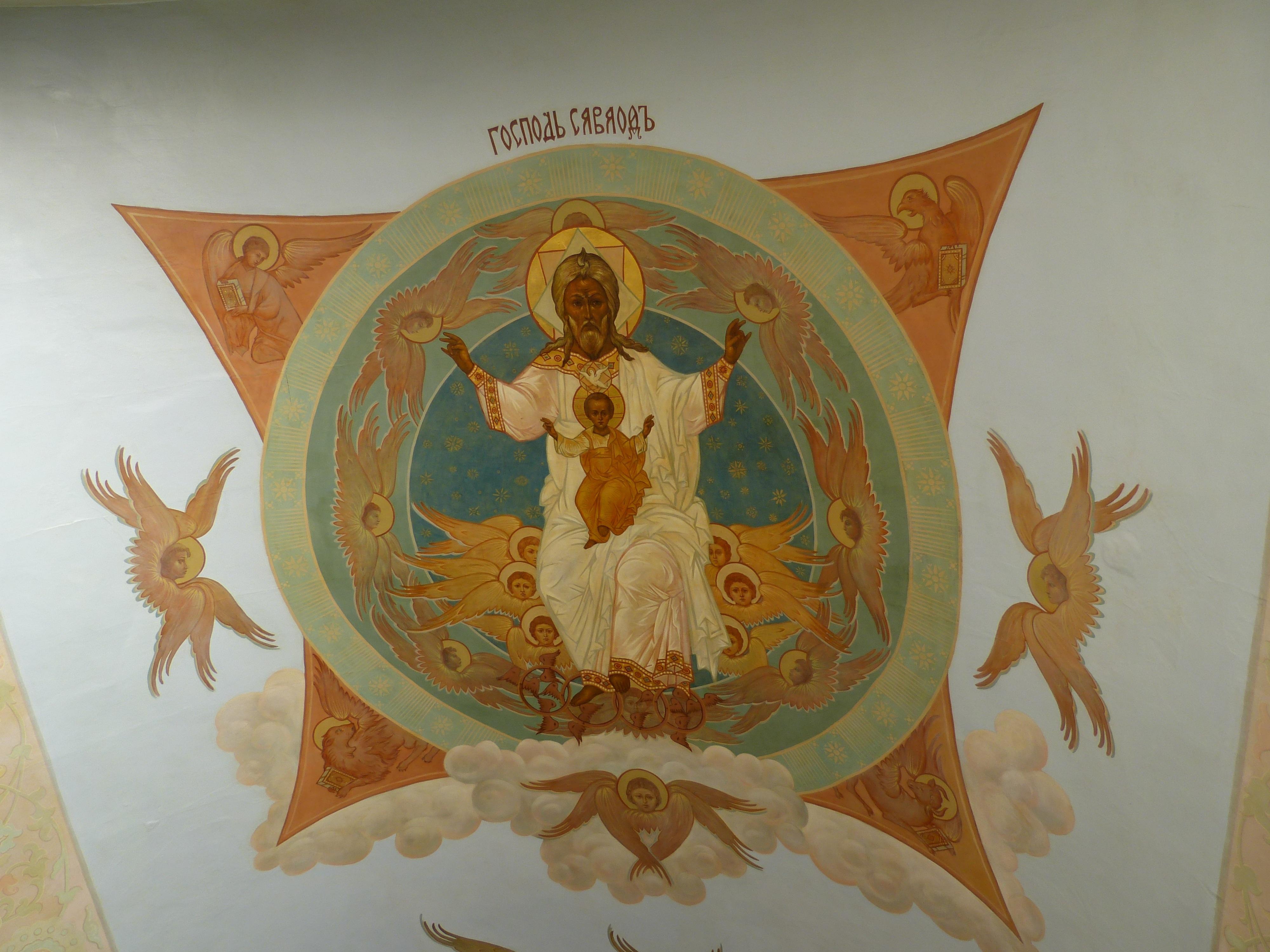 Free Images : furniture, angel, art, illustration, faith