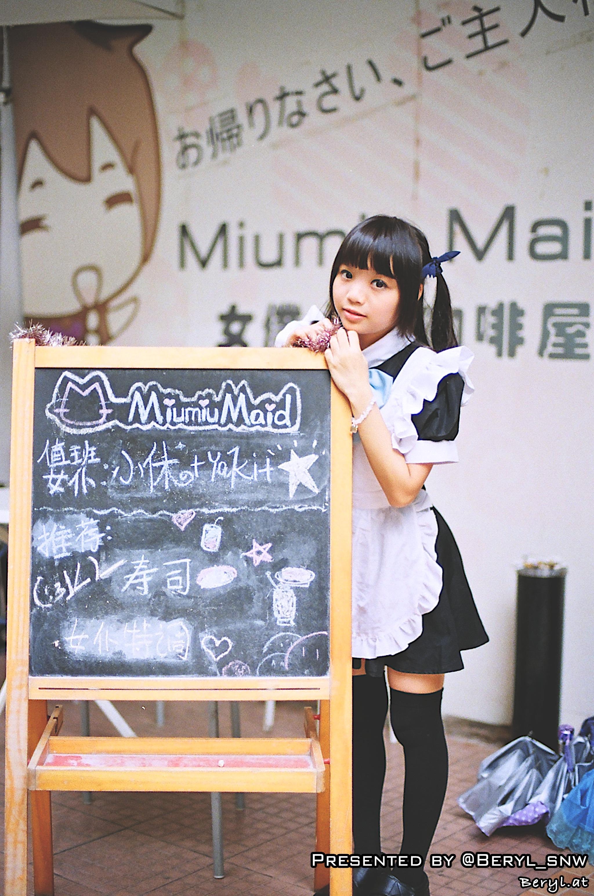 download-cute-chinese-teen-having