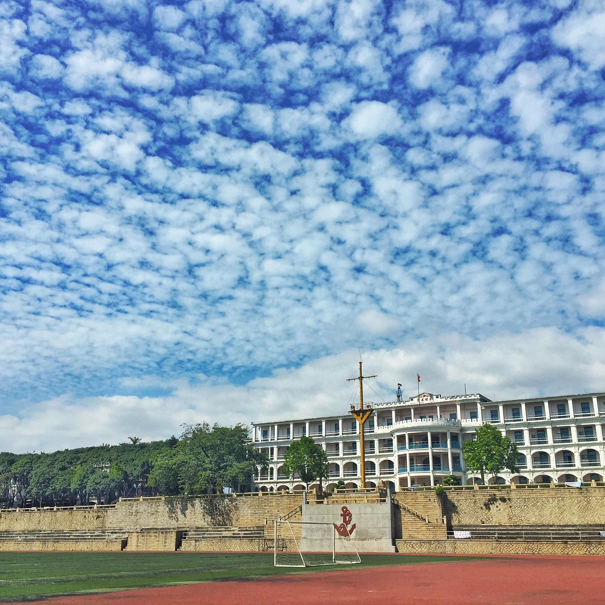 Fotos Gratis Césped Nube Estructura Cielo Fútbol