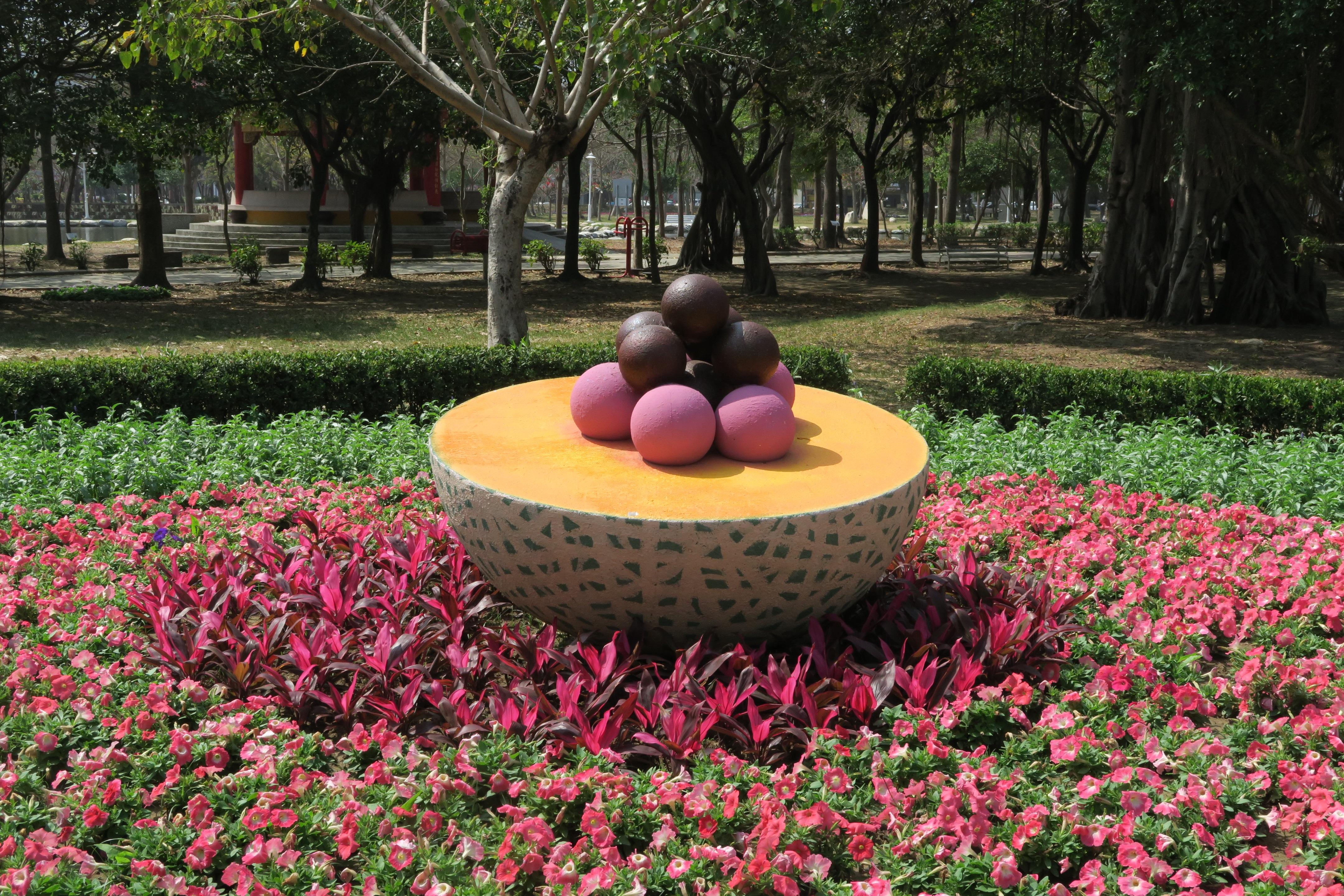фруктовый парк картинки отмечают
