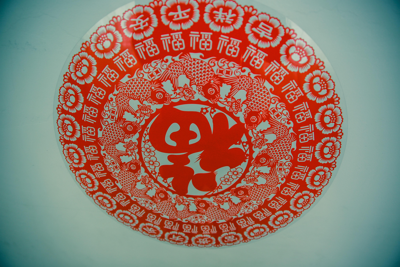 Gratis billeder : hjem, dekoration, mønster, rød, farve, soveværelse ...