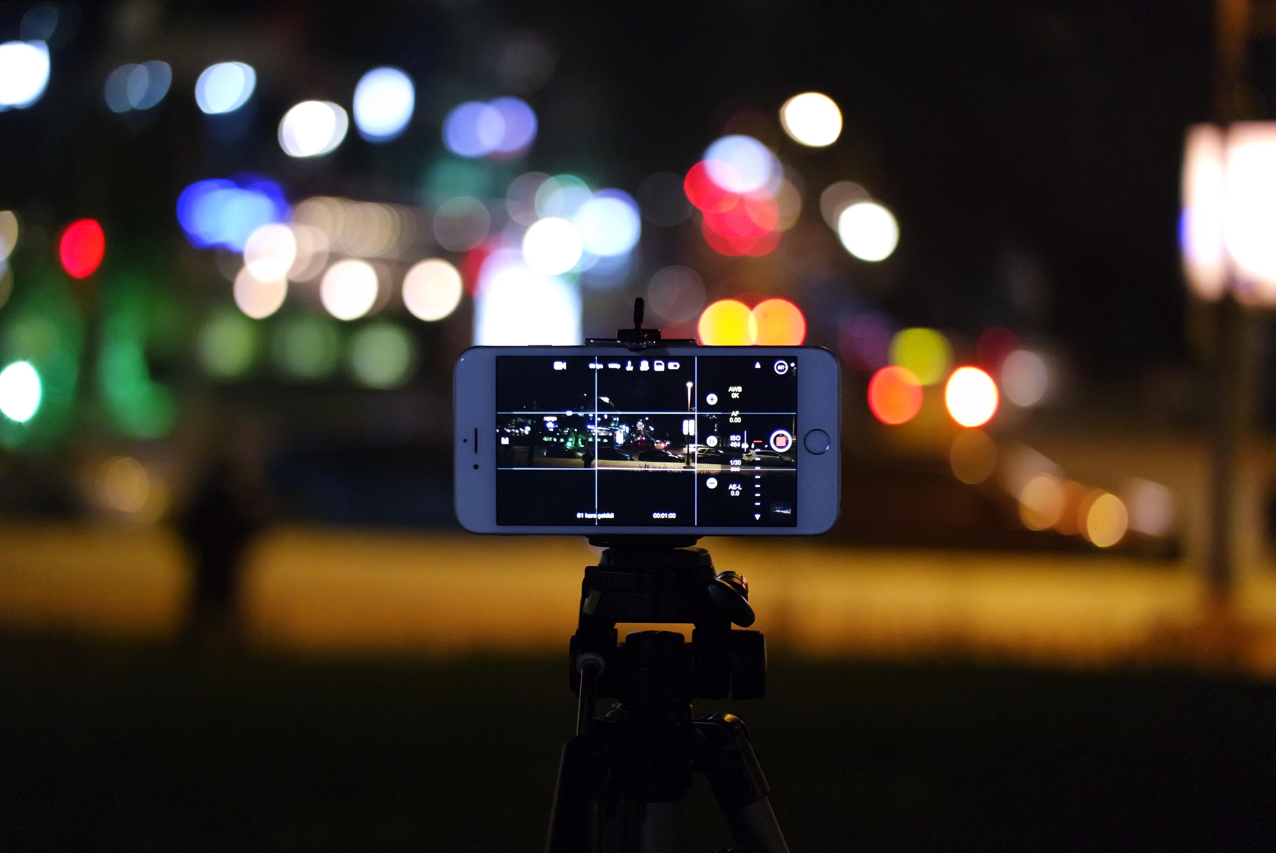друзей режим фотографирования ночью экскурсии
