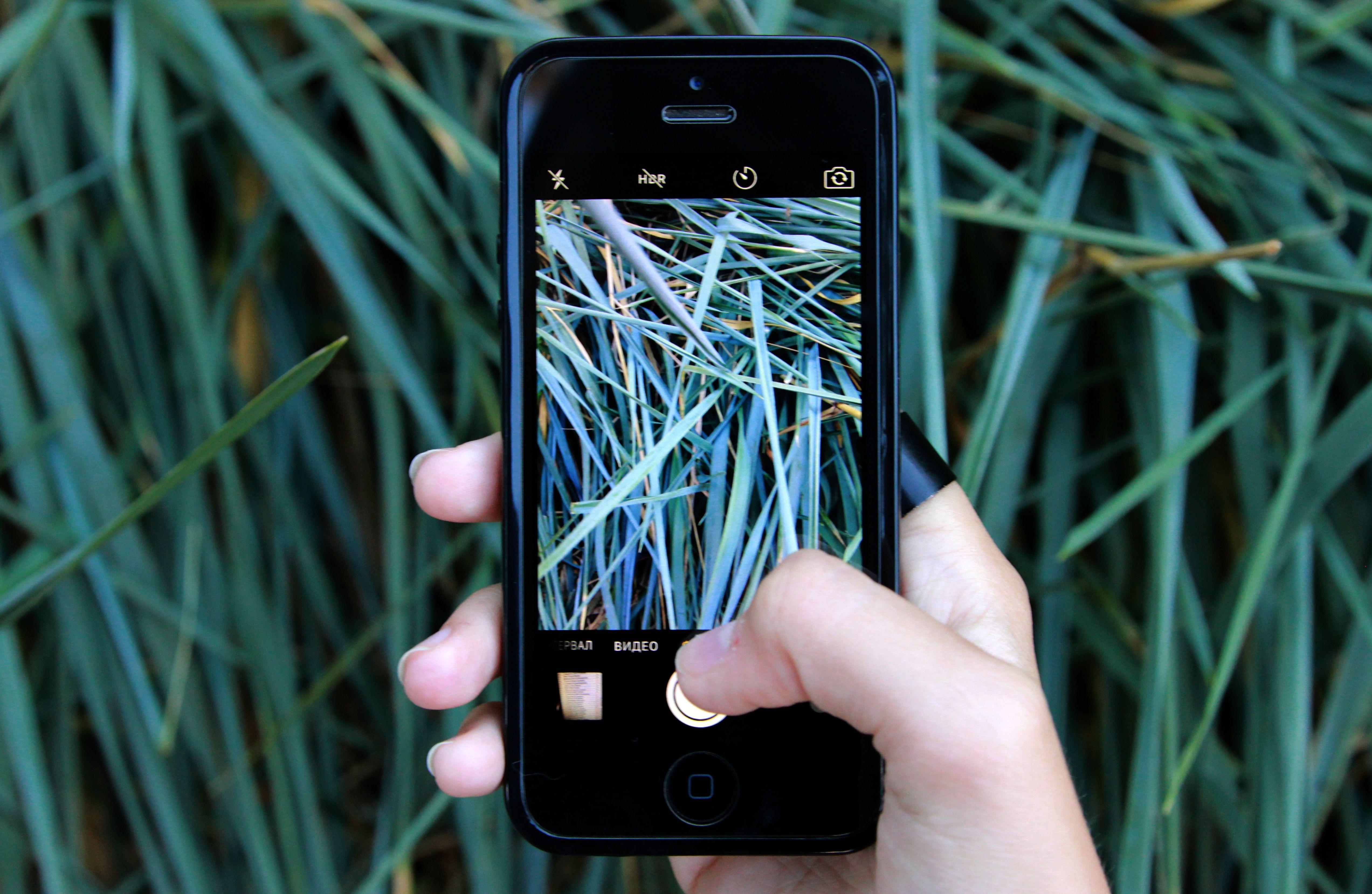 статичная картинка на телефоне никогда стоит месте