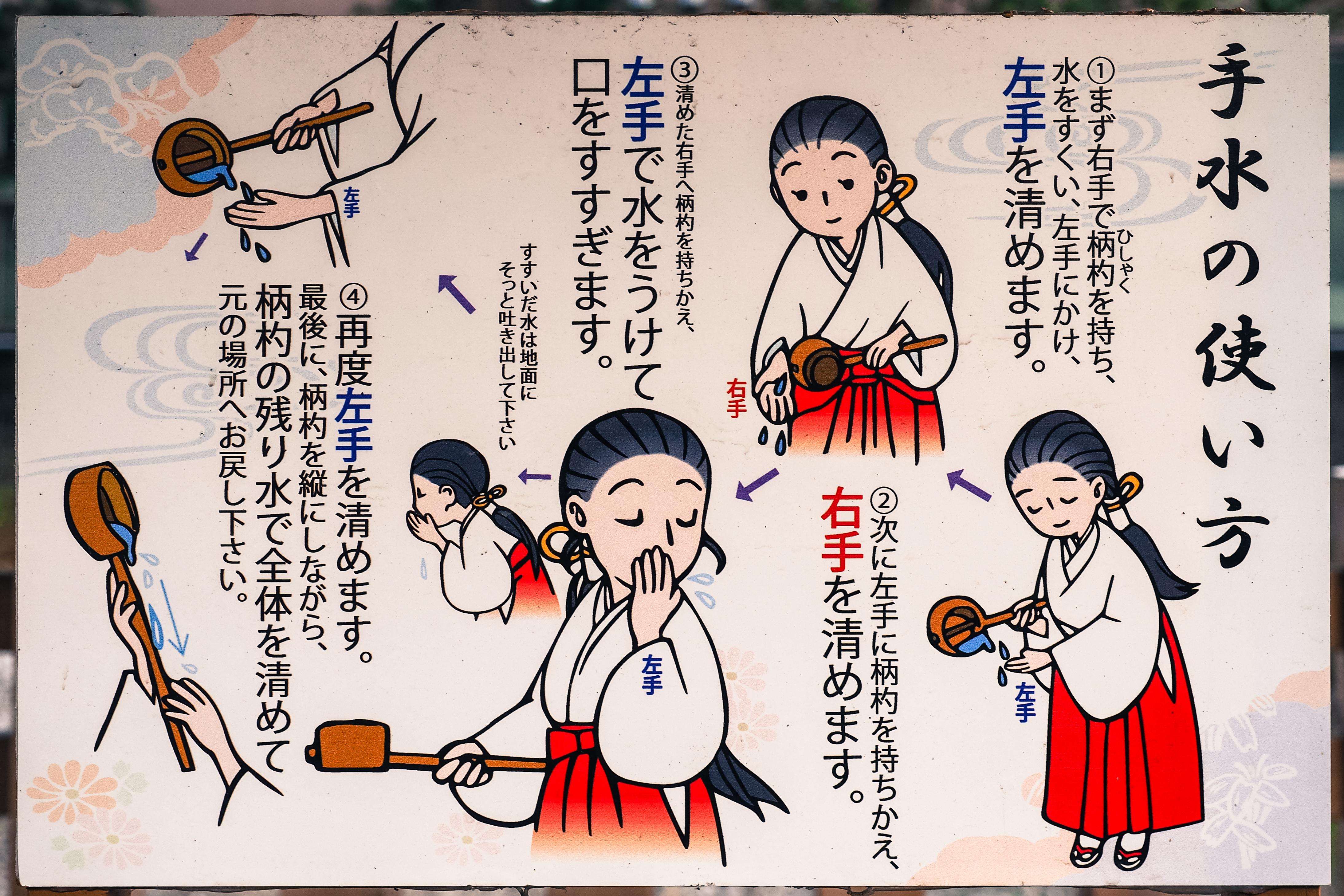 Gambar Jepang Seni Ilustrasi Poster Yokohama Omdem1 Gambar
