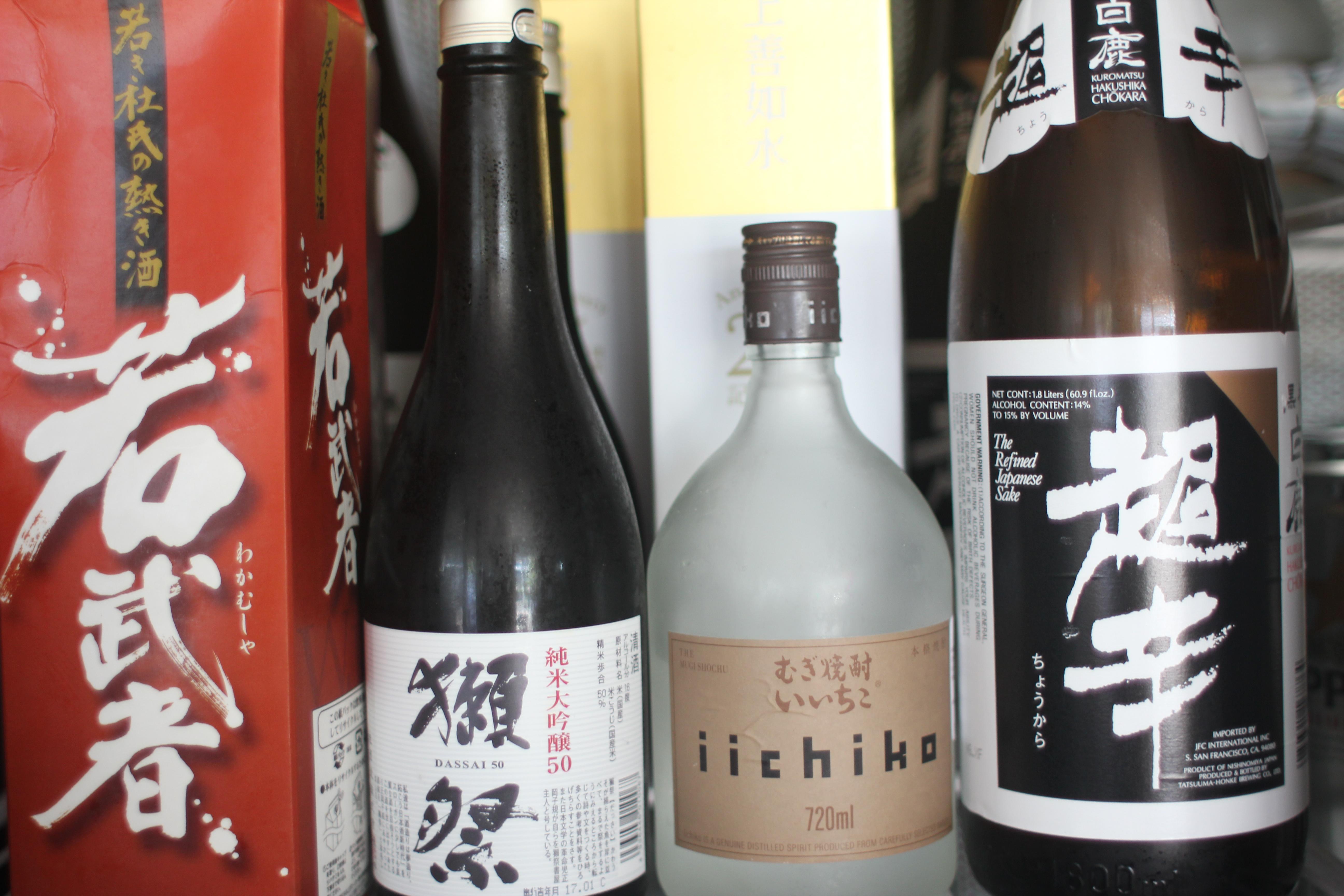 Free Images : japanese, alcohol, sake, drinks, cocktails, drink